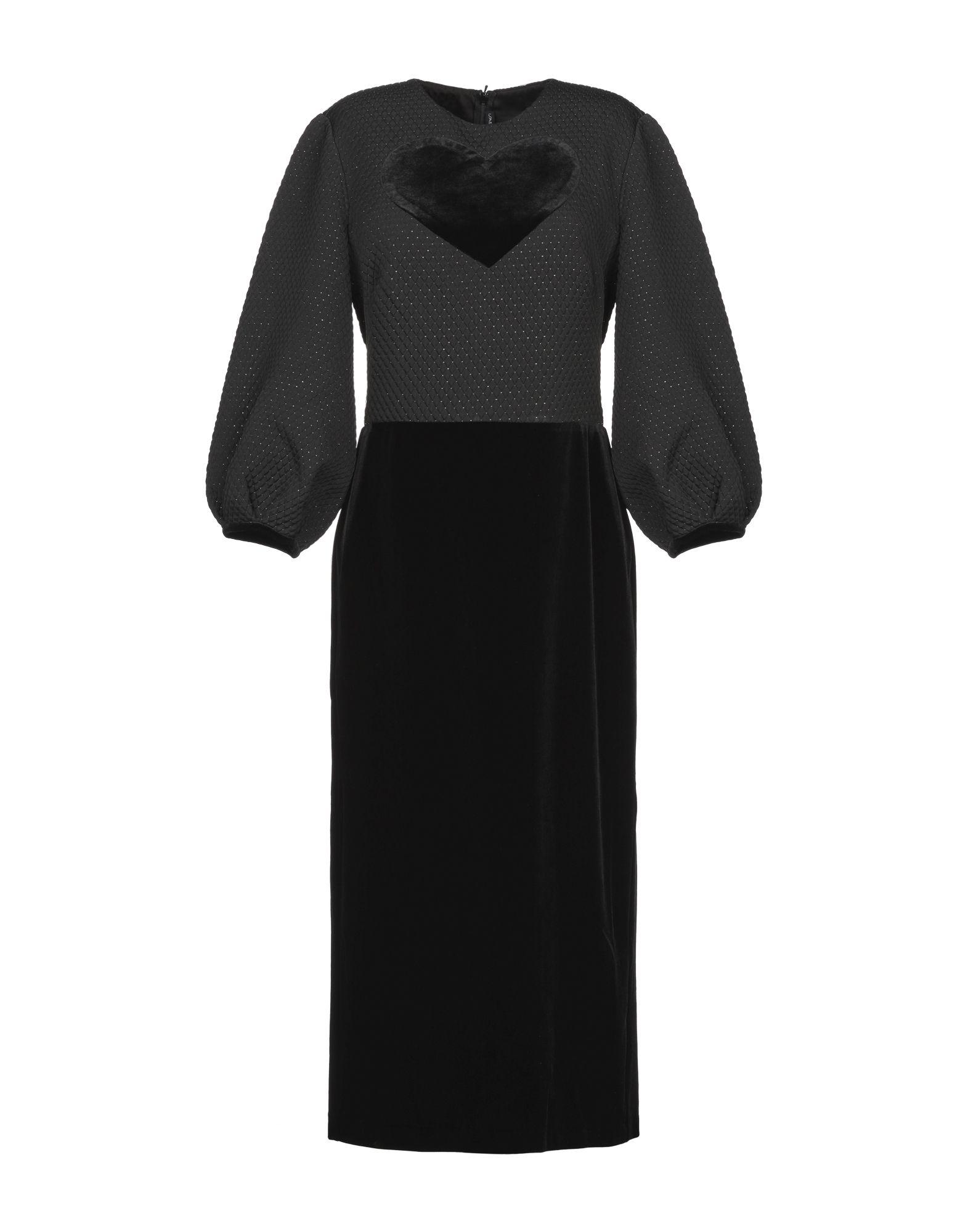 ISABEL GARCIA Платье длиной 3/4
