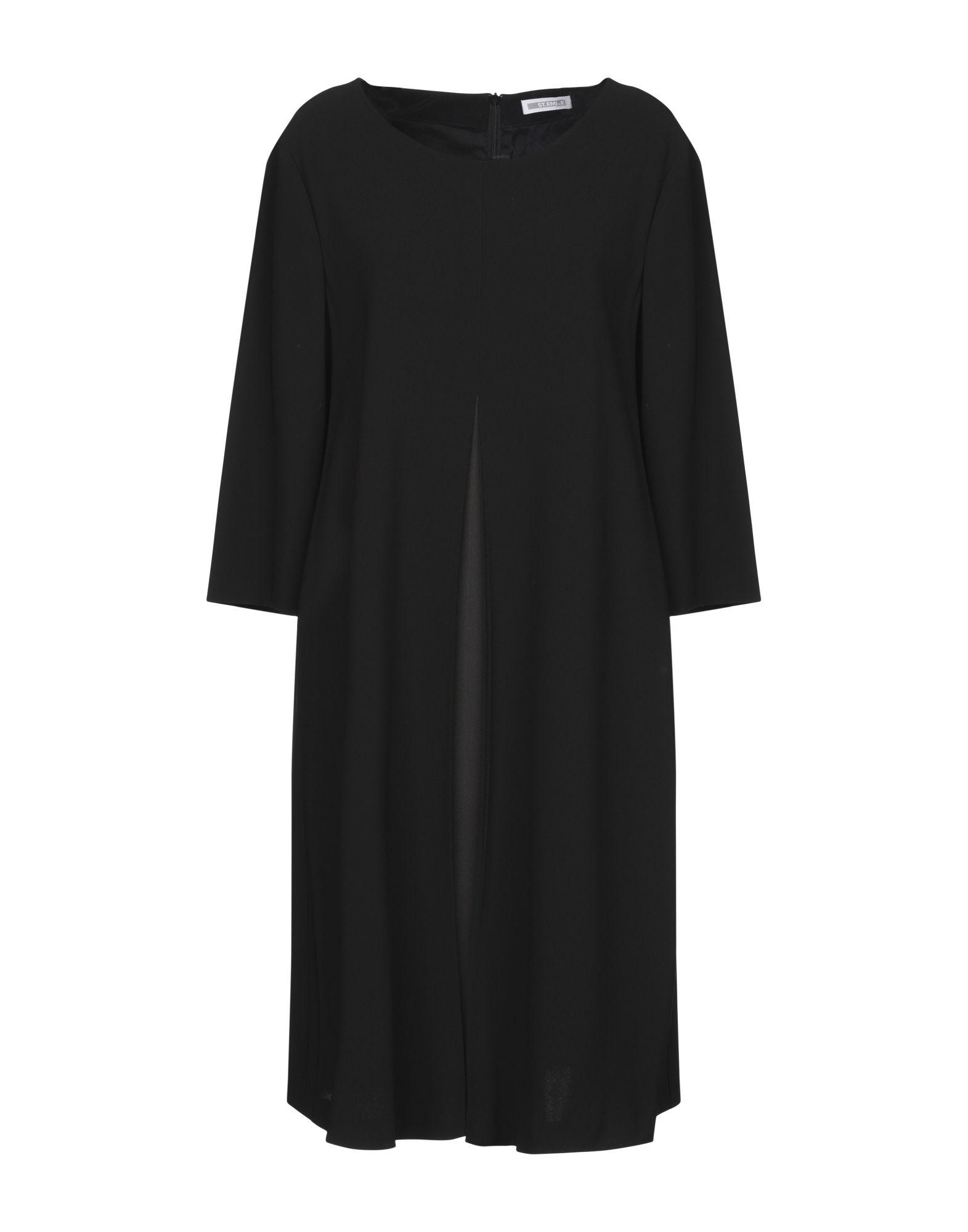 ST.EMILE Платье до колена