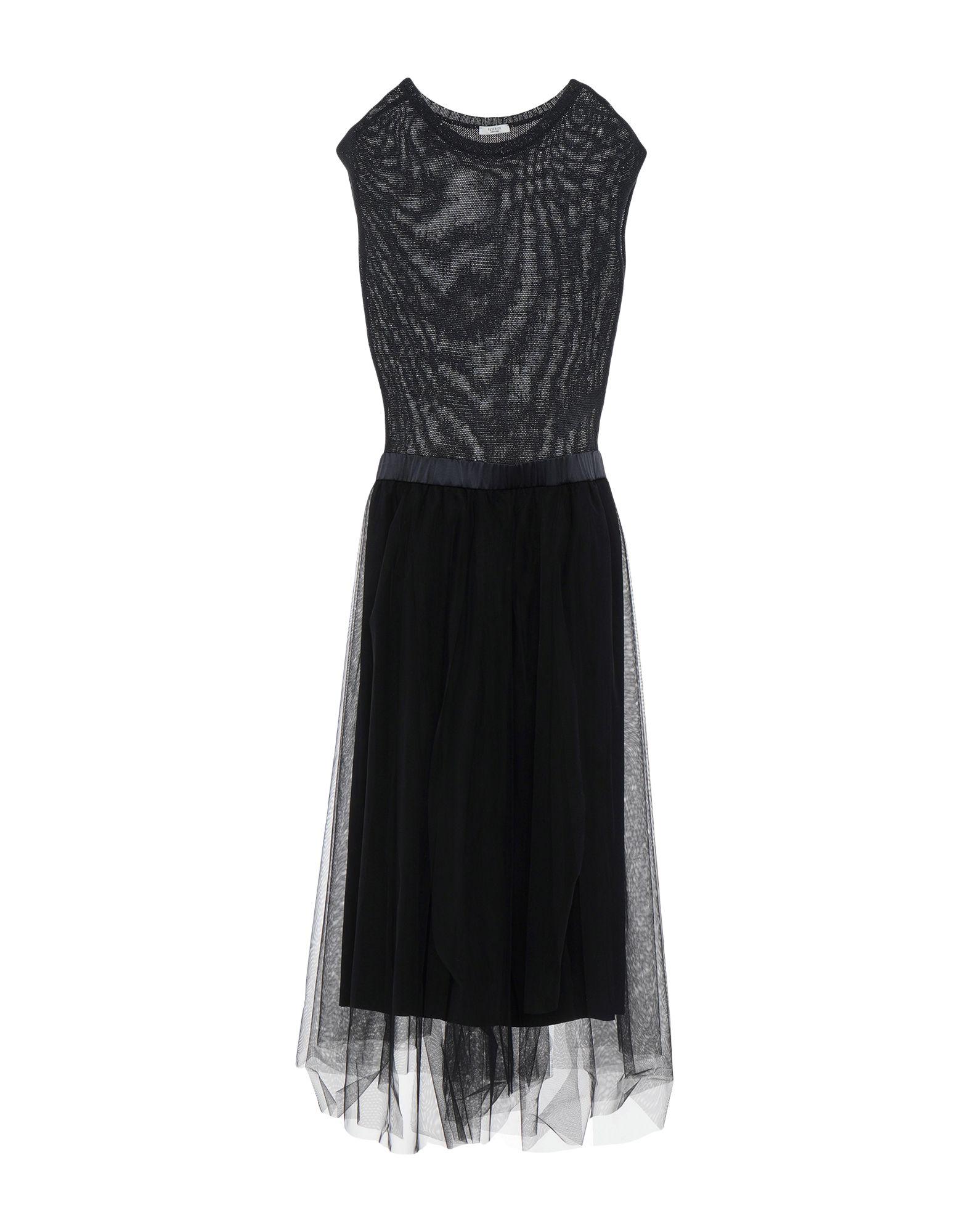 PESERICO Длинное платье