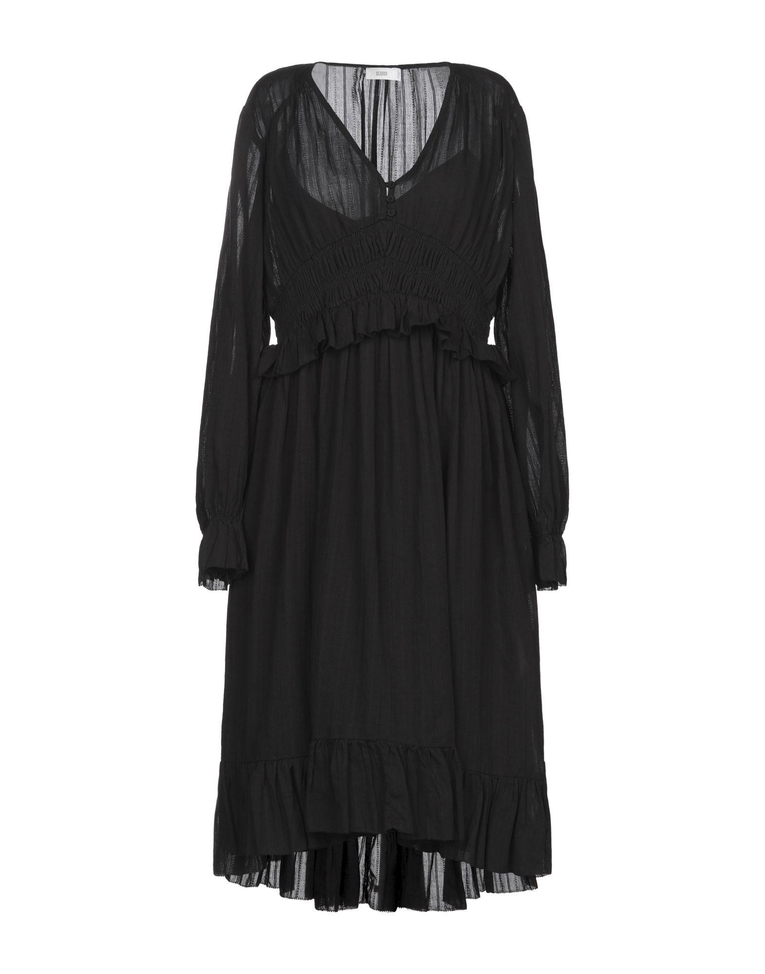 CLOSED Платье до колена