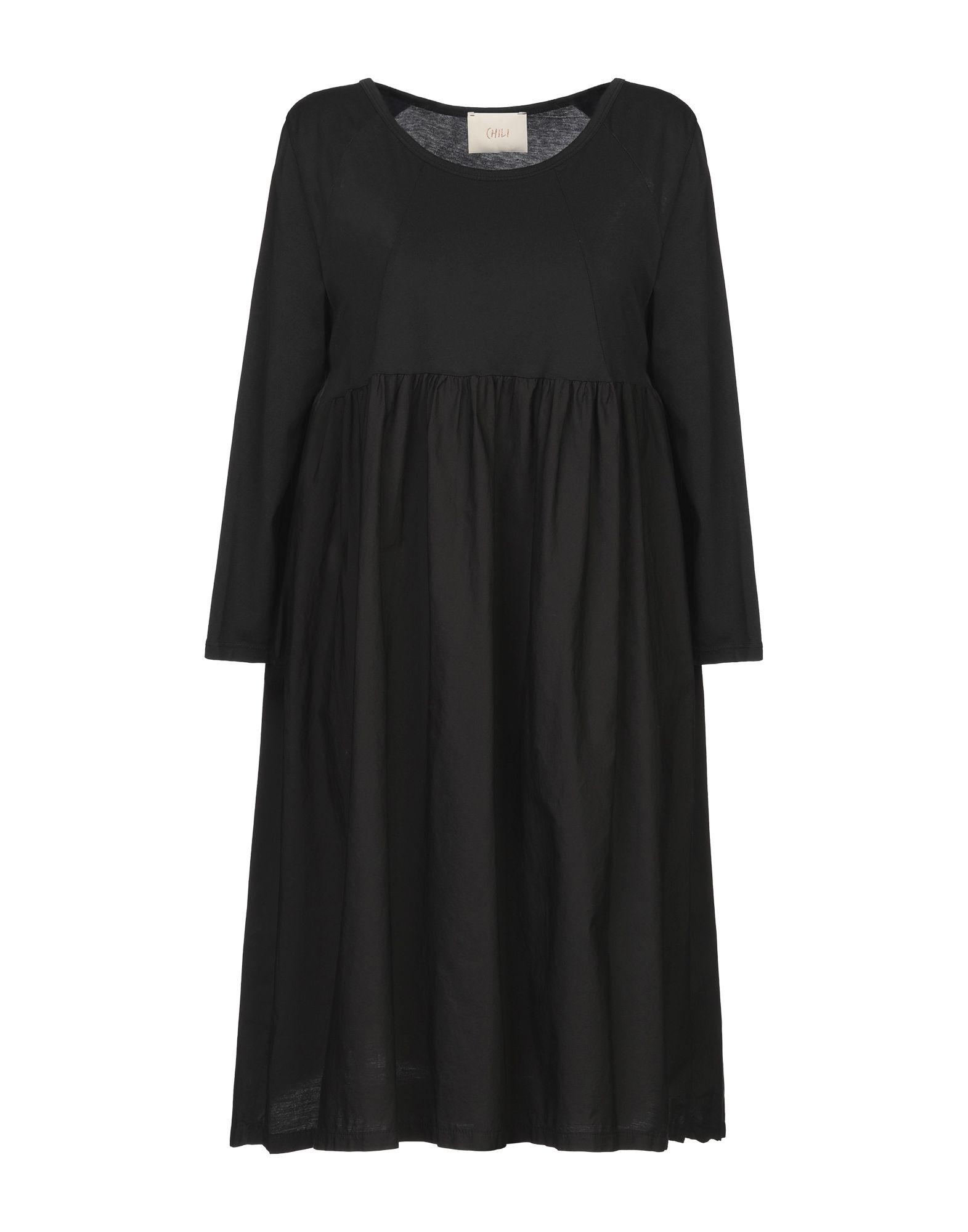 CHILI Короткое платье