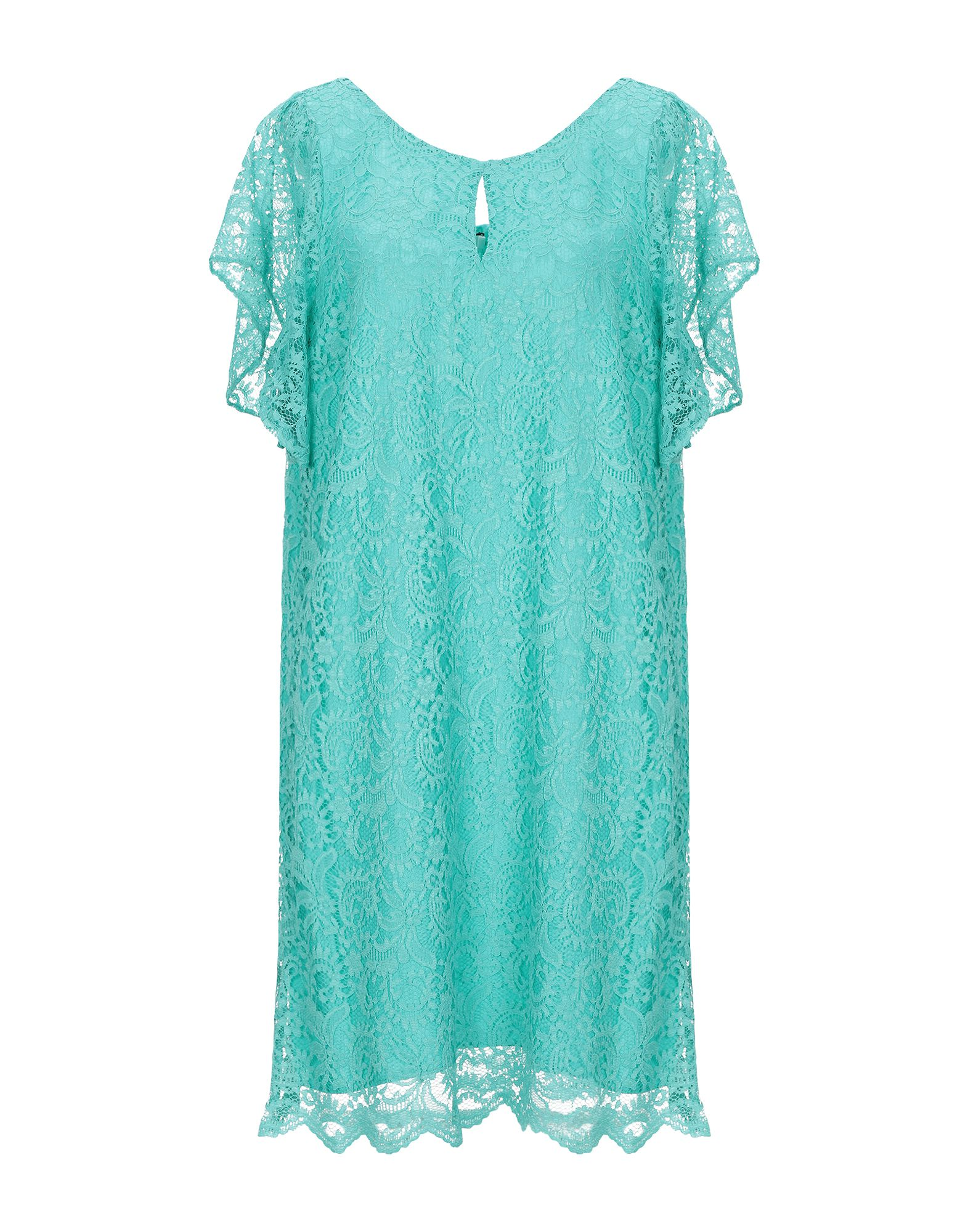 цена NAF NAF Короткое платье онлайн в 2017 году