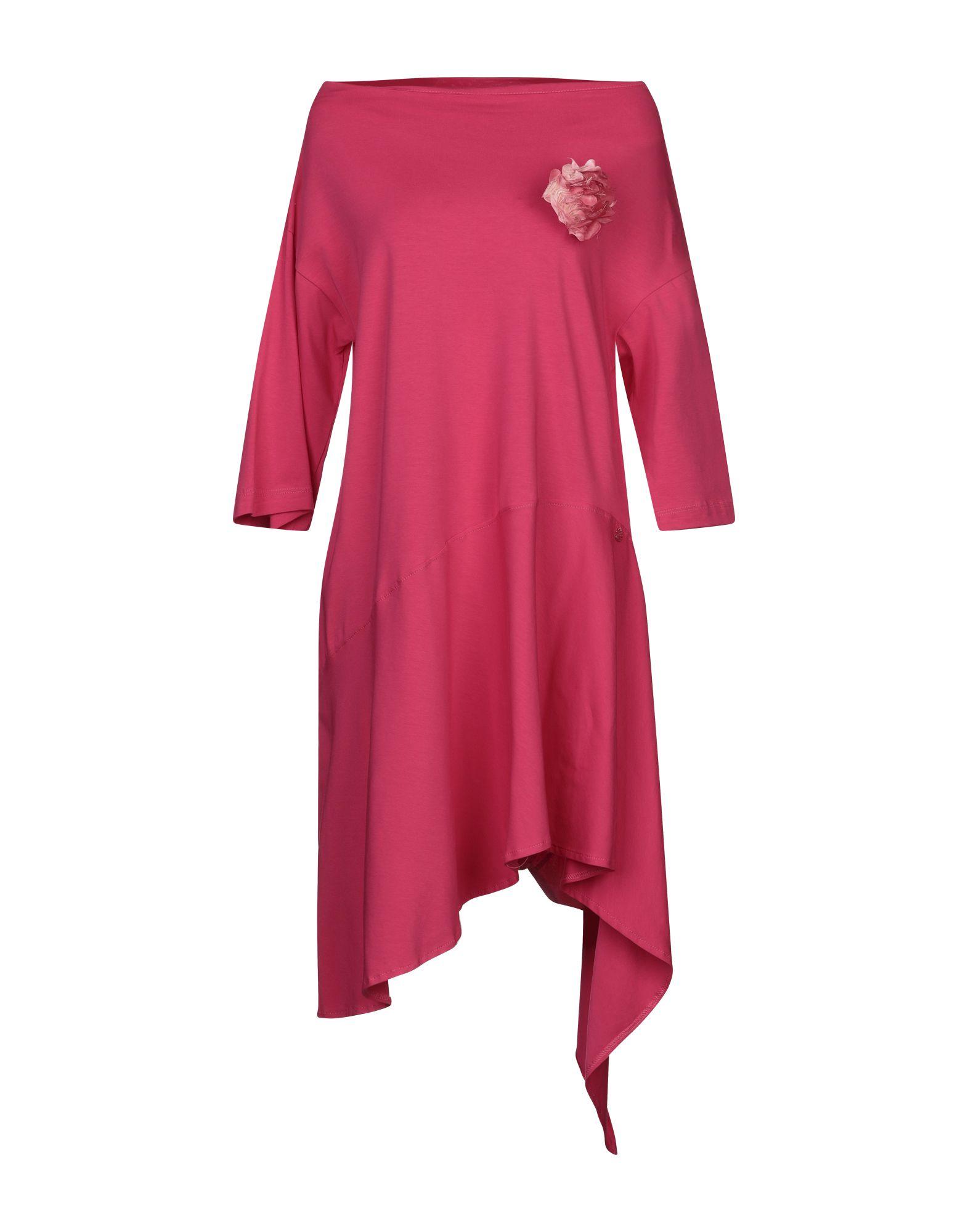 купить SISTE' S Короткое платье дешево