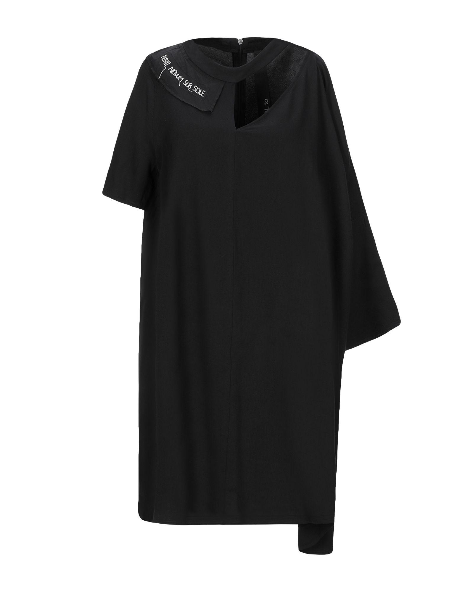MINIMAL TO Короткое платье