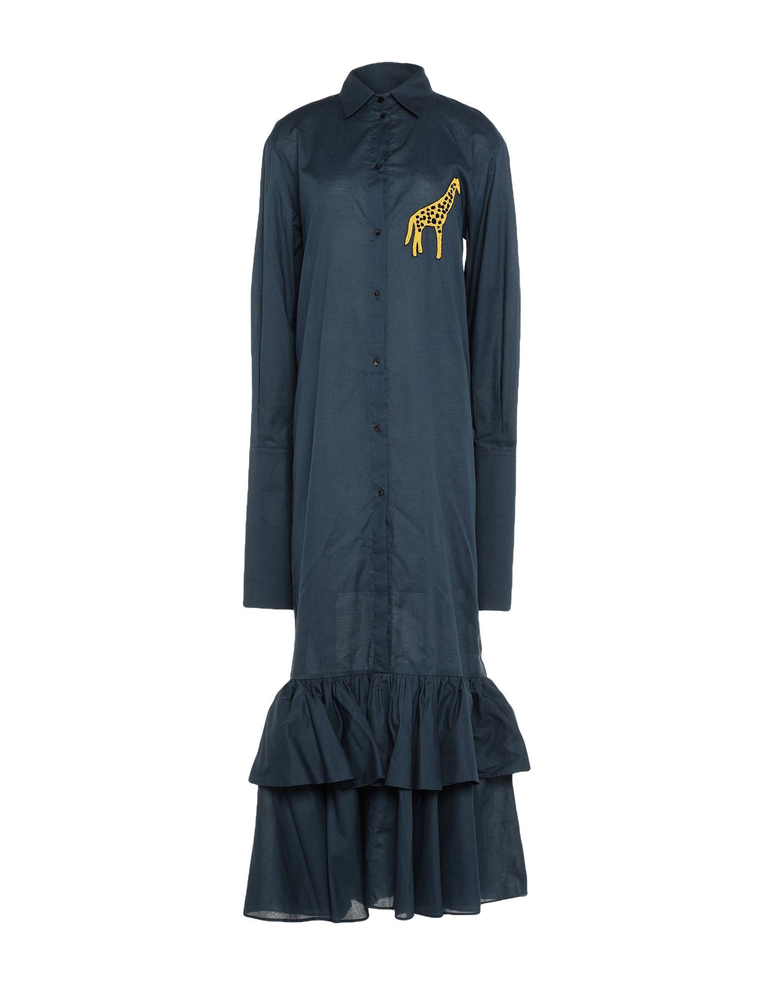 AU JOUR LE JOUR Длинное платье