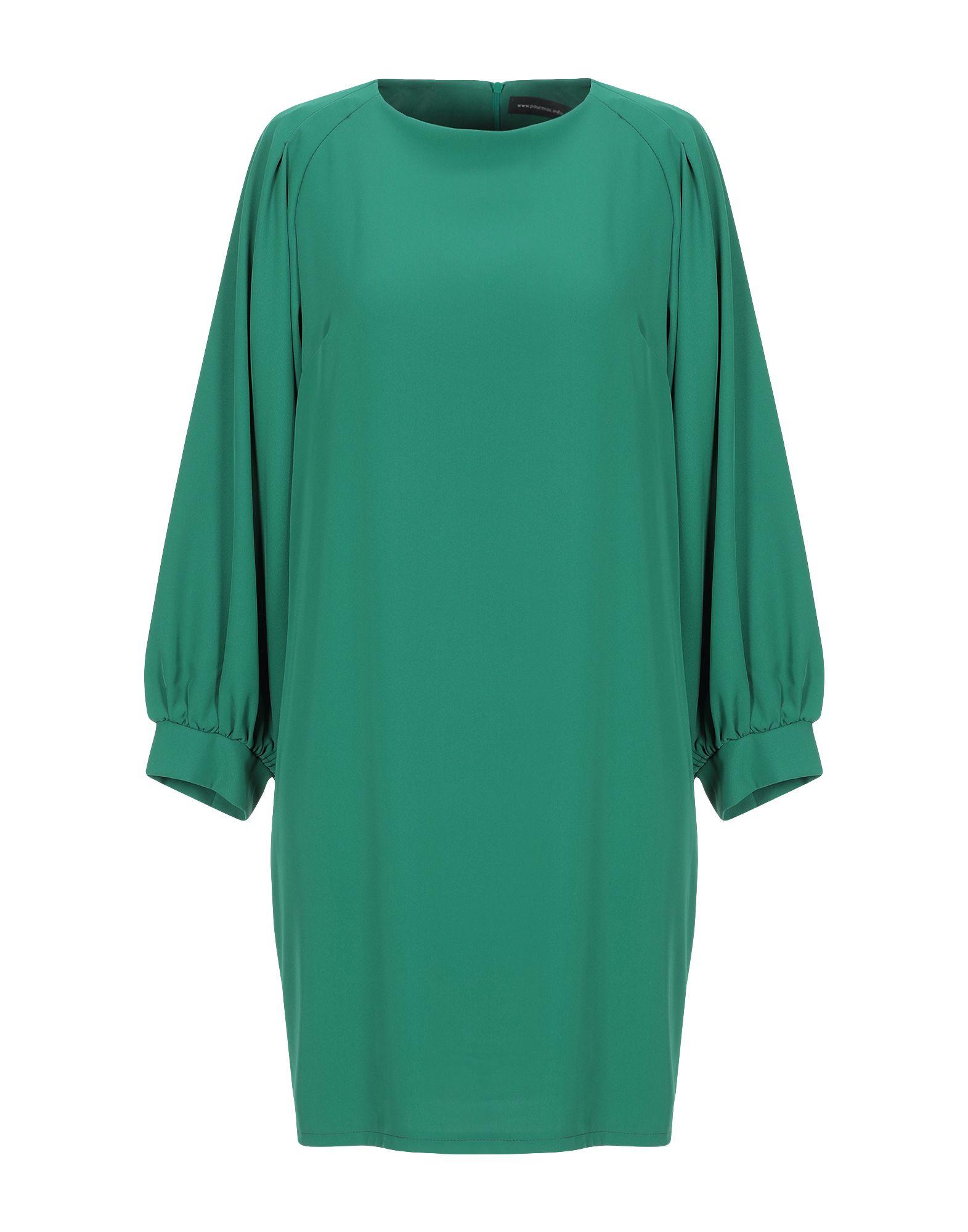 POUR MOI Короткое платье