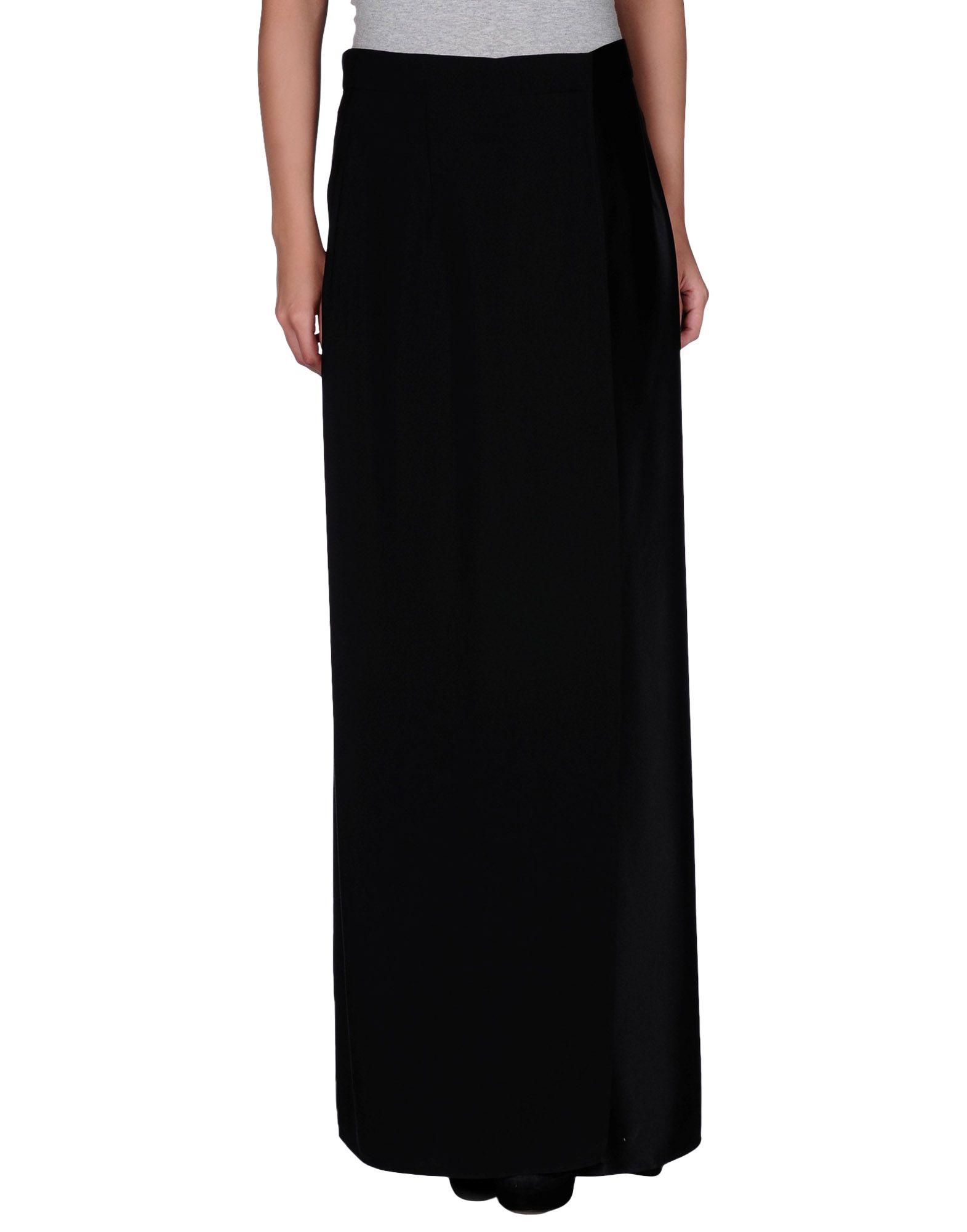 цена OSCAR DE LA RENTA Длинная юбка онлайн в 2017 году