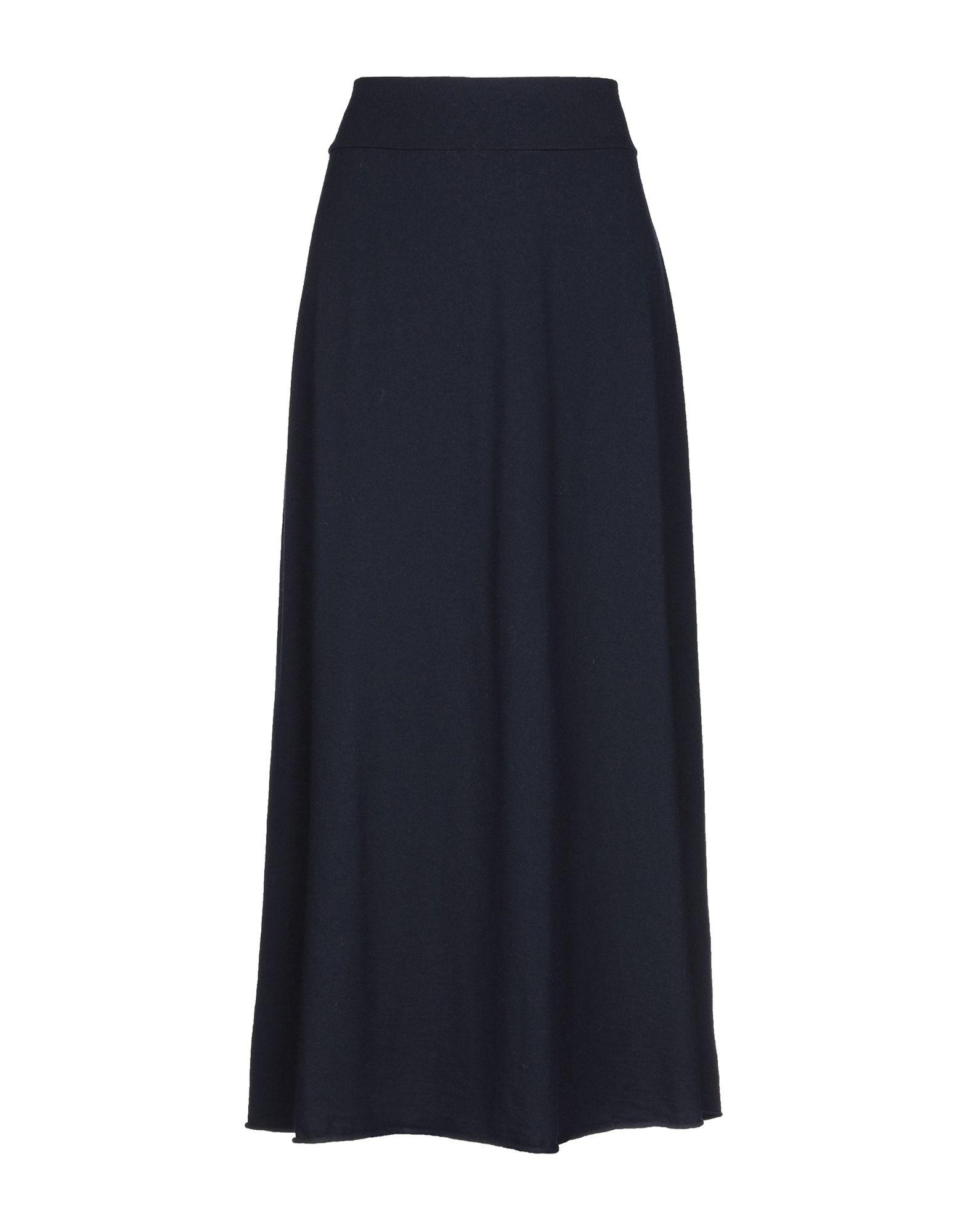 LABO.ART Длинная юбка augustin teboul длинная юбка