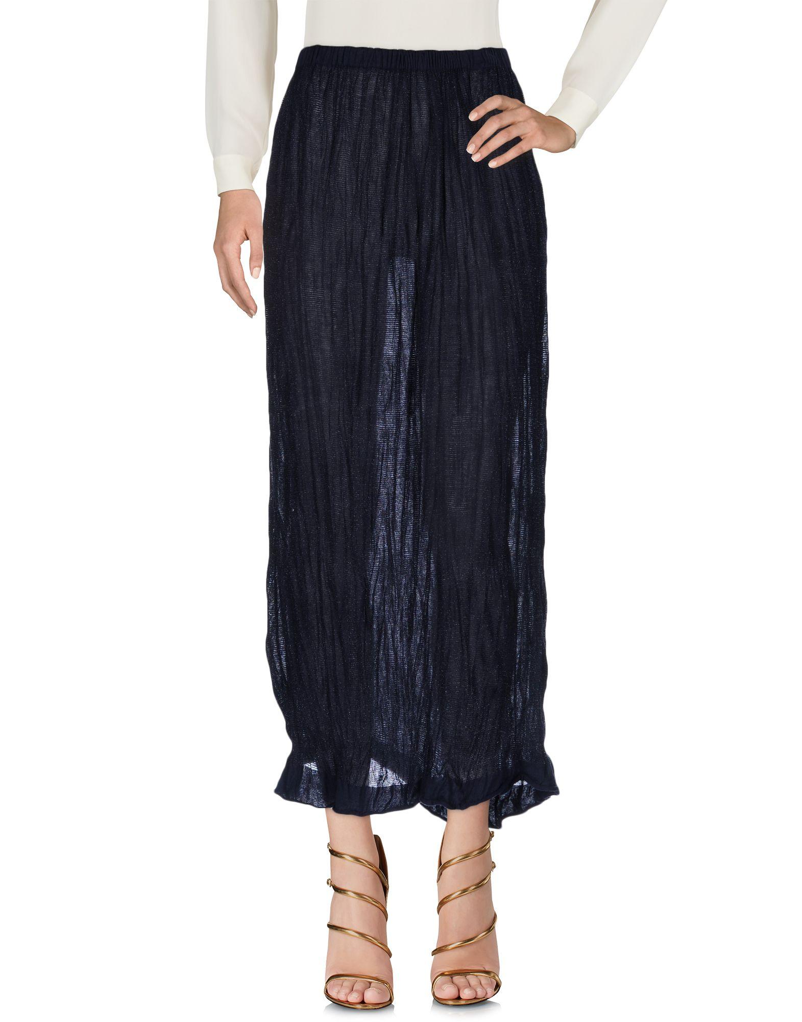 цена  FABRIZIO DEL CARLO Длинная юбка  онлайн в 2017 году