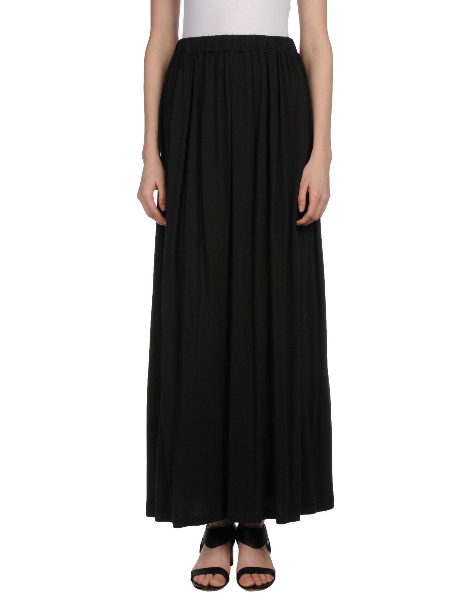 цена DIELLEQU Длинная юбка онлайн в 2017 году