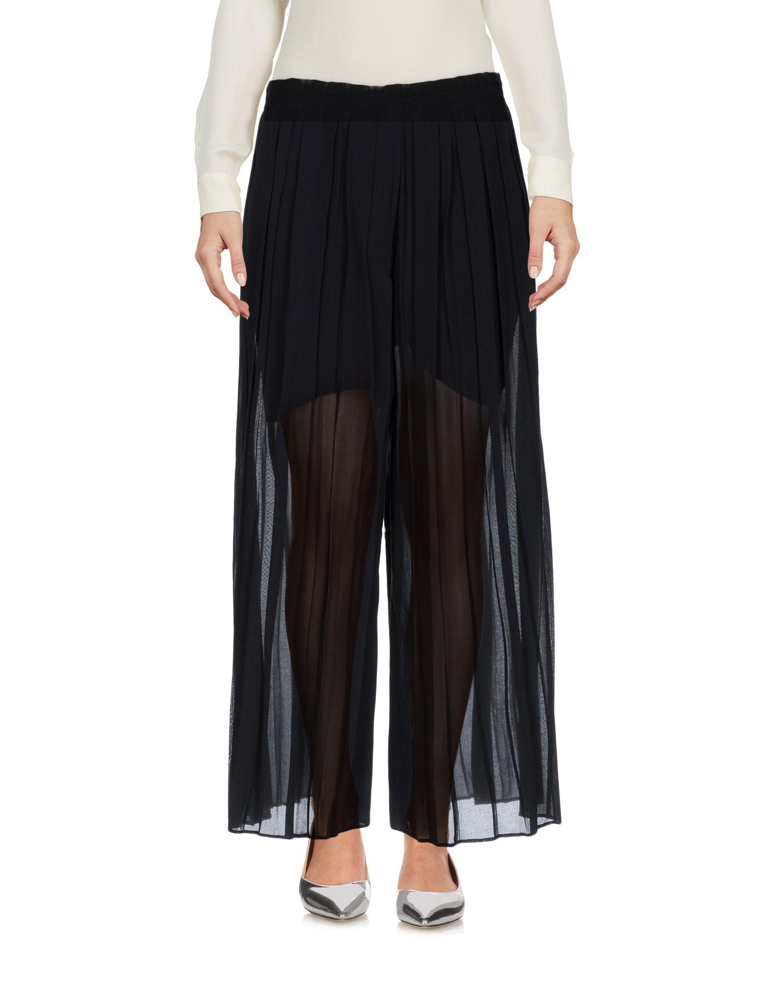 где купить PHILOSOPHY di ALBERTA FERRETTI Длинная юбка по лучшей цене