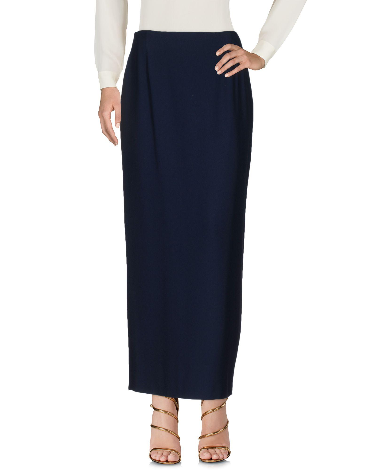 CALOMA Длинная юбка цена 2017