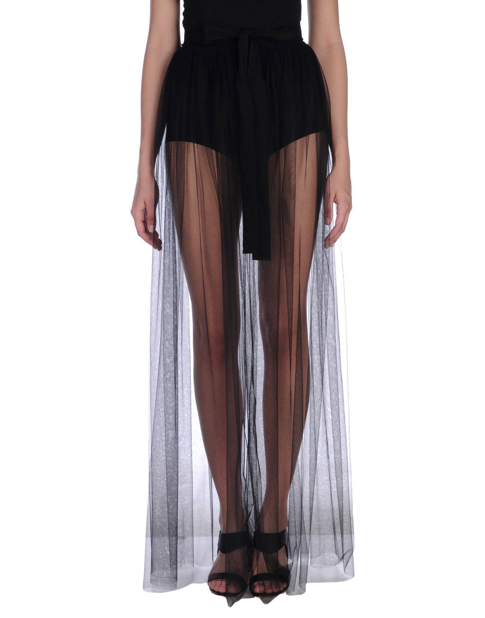 купить FORTE_FORTE Длинная юбка по цене 11500 рублей