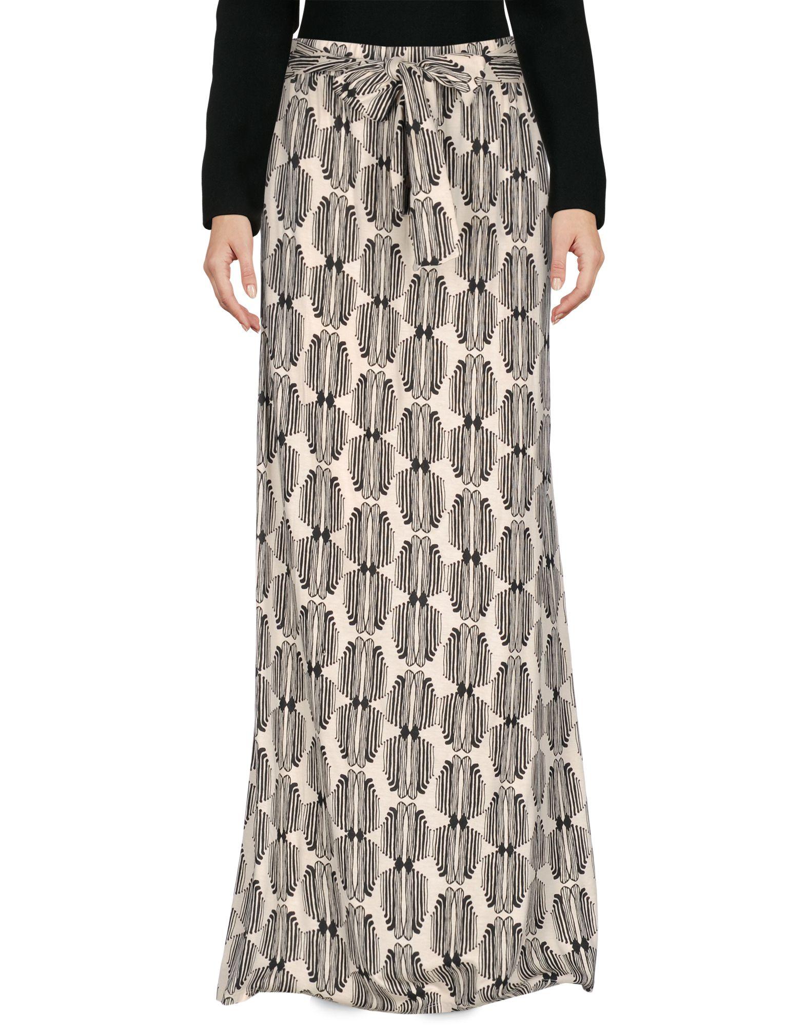 цена  INTROPIA Длинная юбка  онлайн в 2017 году