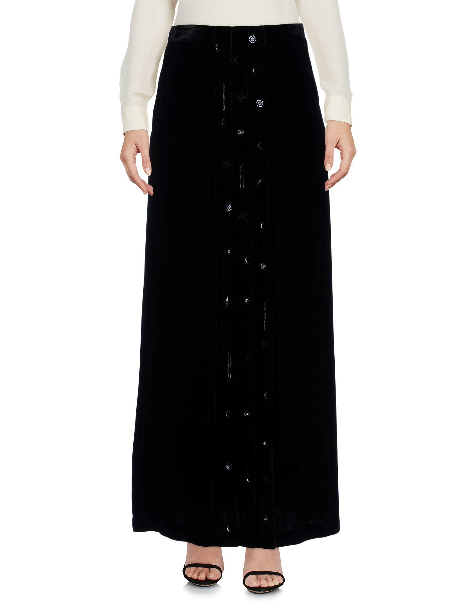 где купить  MAURO GRIFONI Длинная юбка  по лучшей цене
