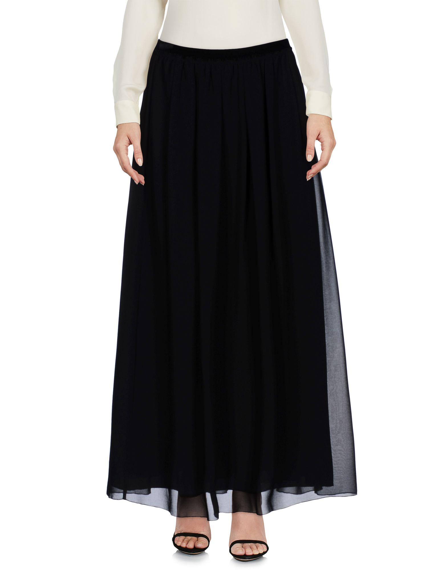 цены на MAISON SCOTCH Длинная юбка в интернет-магазинах