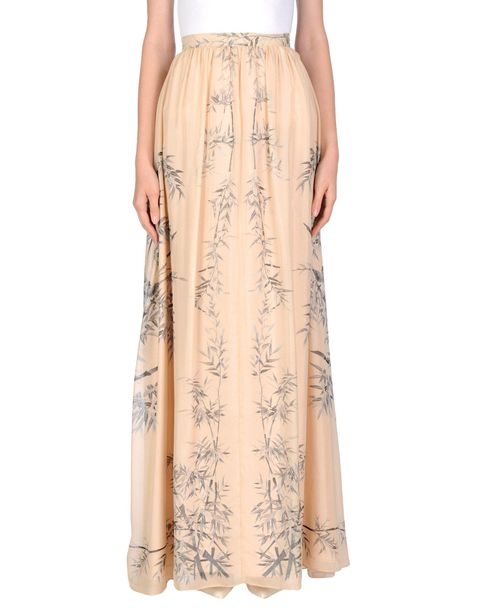 где купить PHILOSOPHY di LORENZO SERAFINI Длинная юбка по лучшей цене