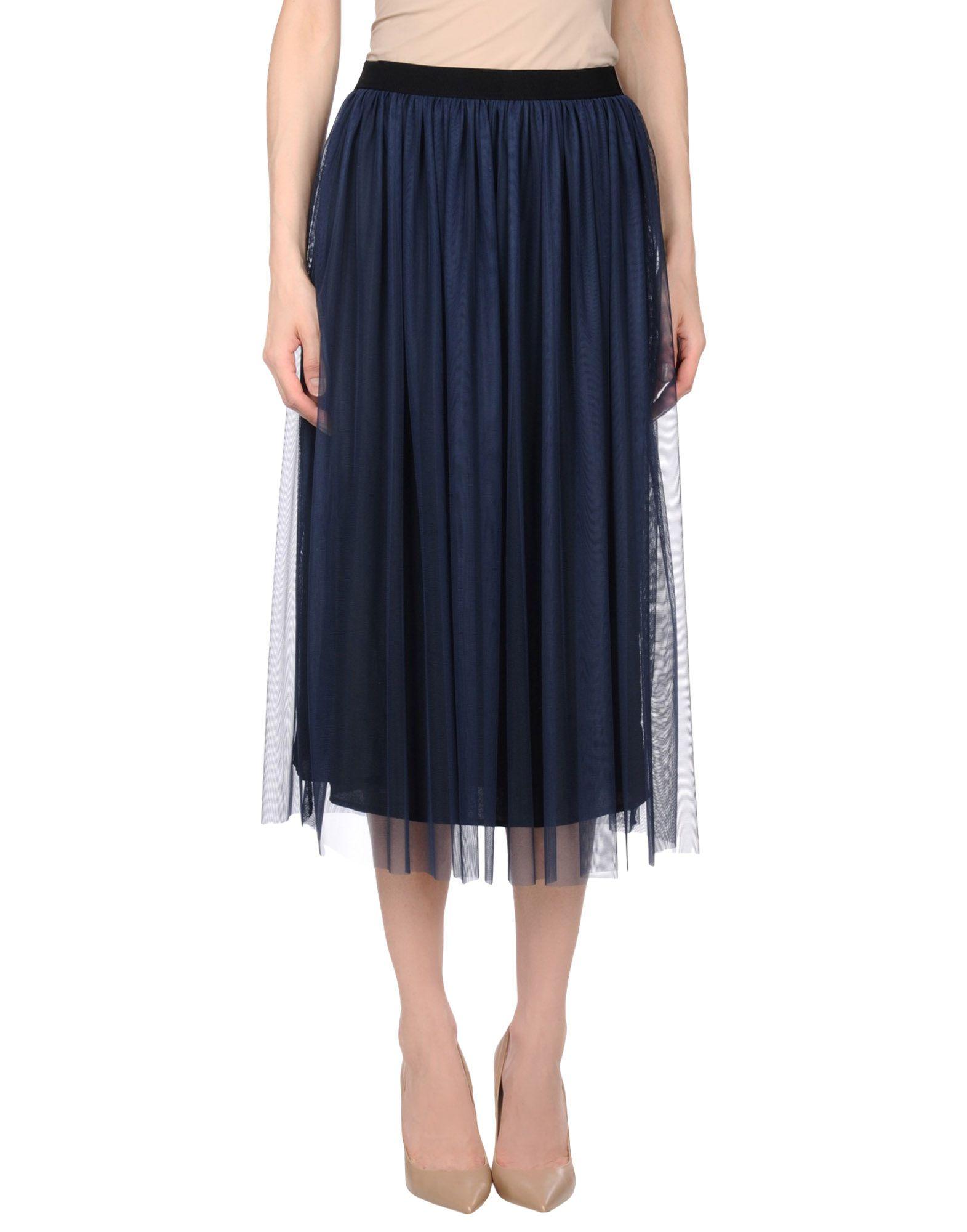 ATOS LOMBARDINI Длинная юбка atos atos lombardini длинная юбка