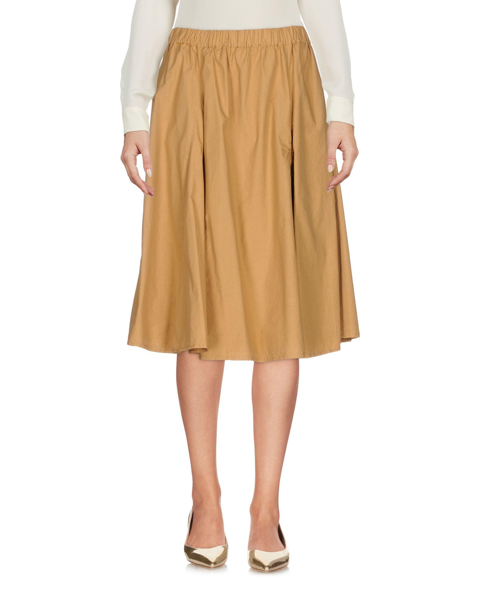 MISHAP Юбка до колена mishap юбка длиной 3 4
