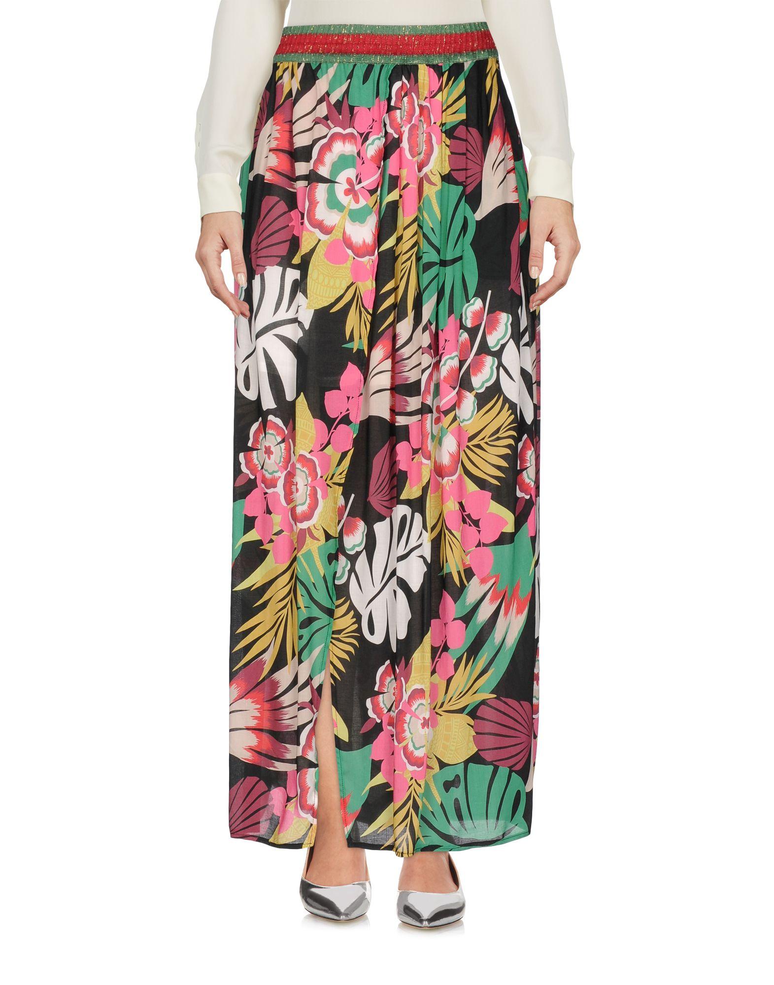 где купить TENAX Длинная юбка по лучшей цене