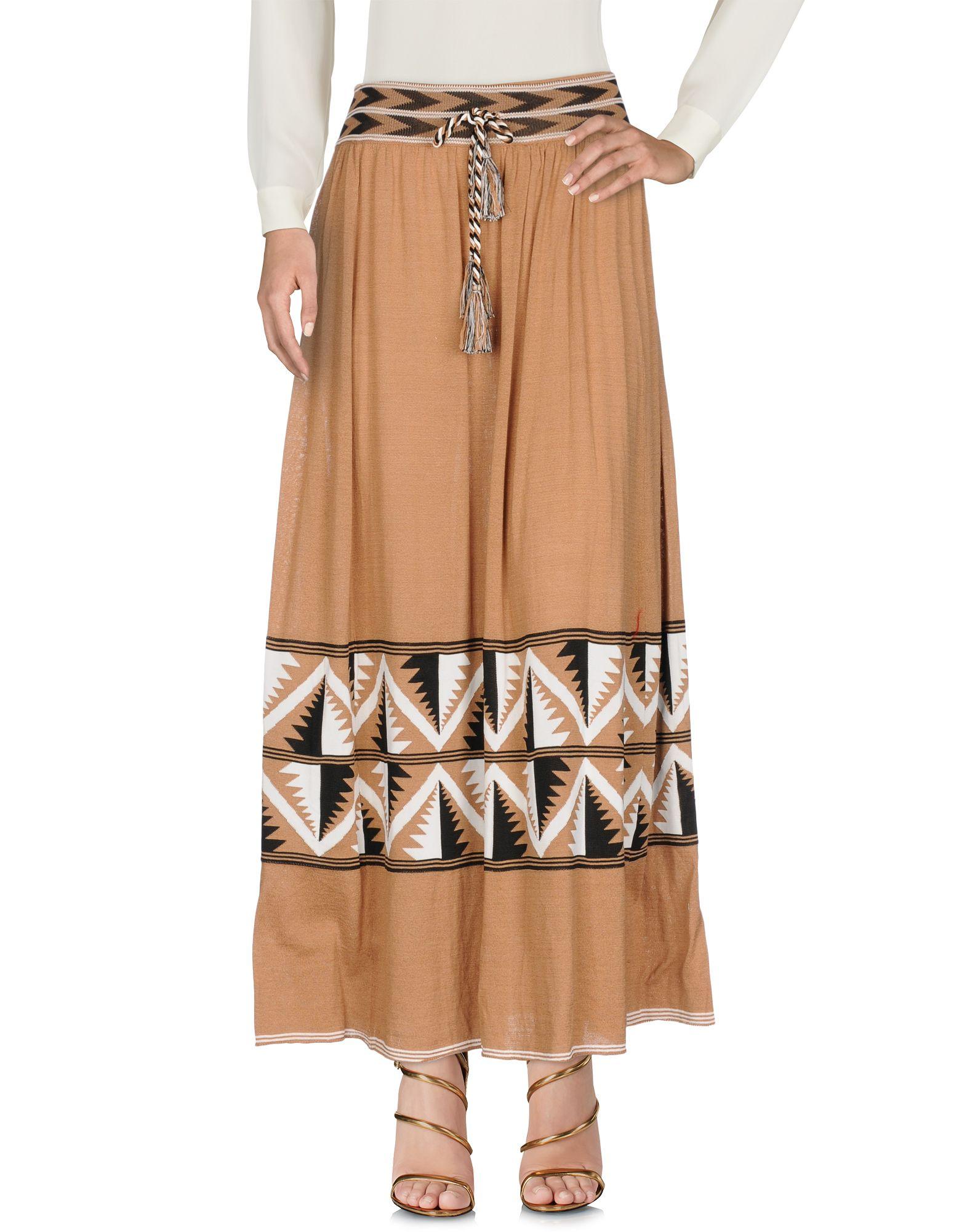 цена LANEUS Длинная юбка онлайн в 2017 году