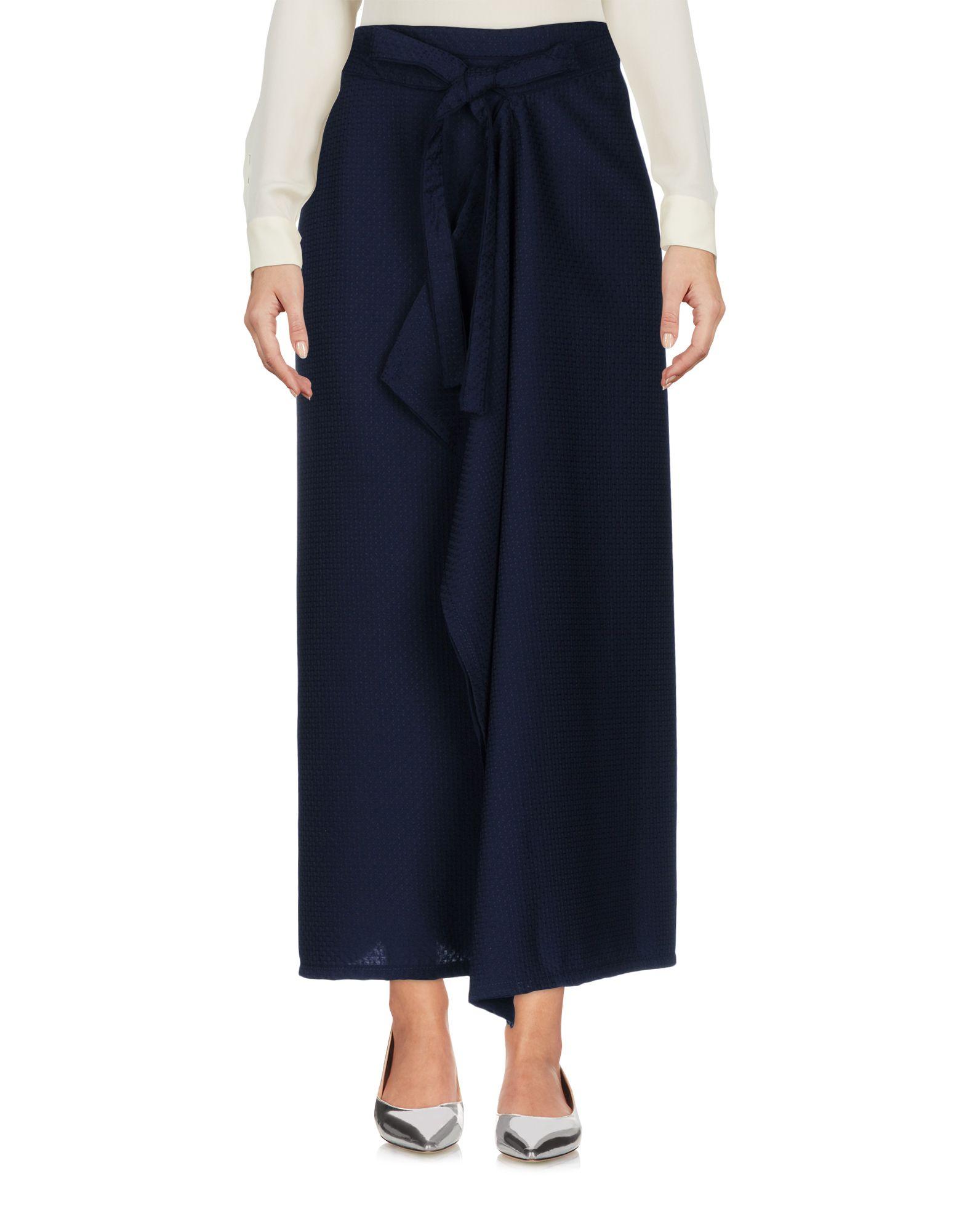 BALLANTYNE Длинная юбка цена