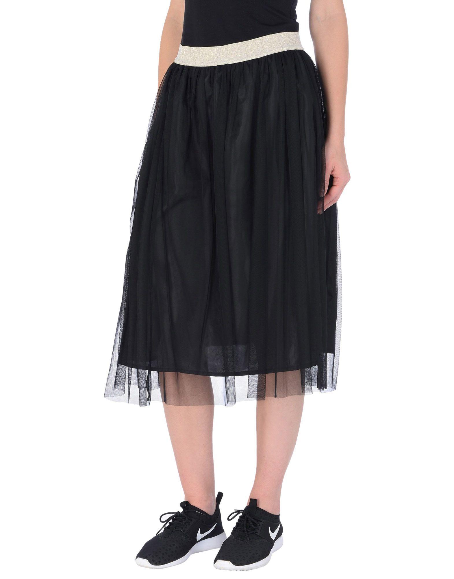 DIMENSIONE DANZA Юбка длиной 3/4 zimmermann юбка длиной 3 4