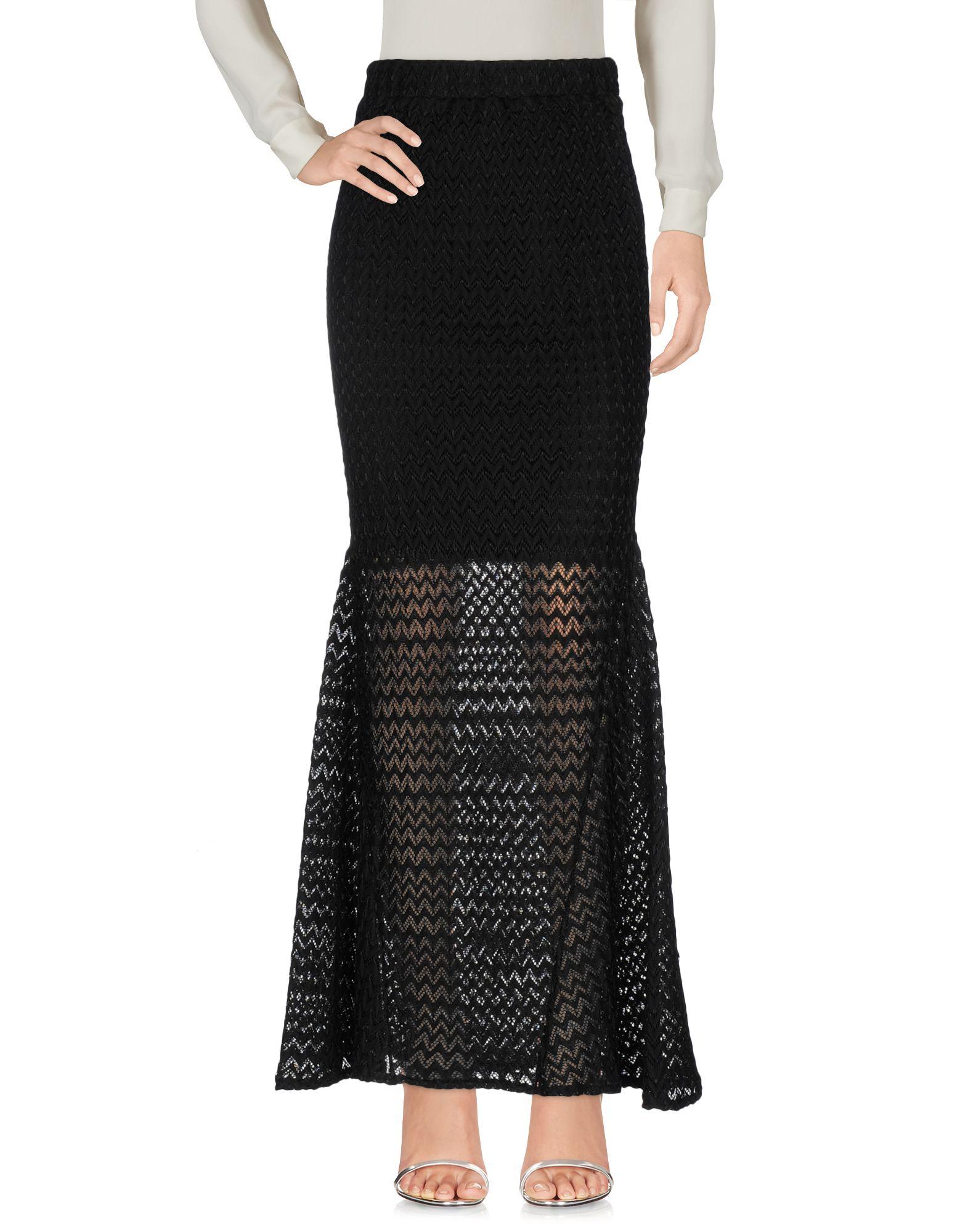 SUPERTRASH Длинная юбка supertrash мини юбка