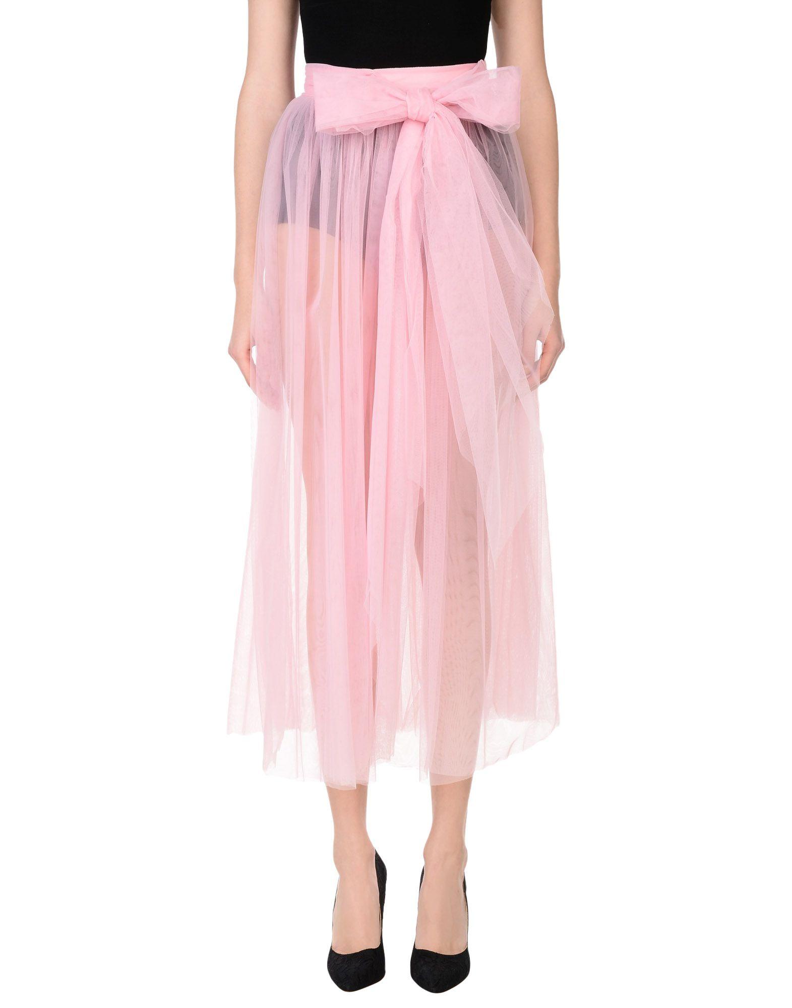 MSGM Длинная юбка u7 широкий браслет часов реального позолоченные моды мужчин украшения оптовой новой модной уникальный 1 5 см 20 см звено цепи браслеты