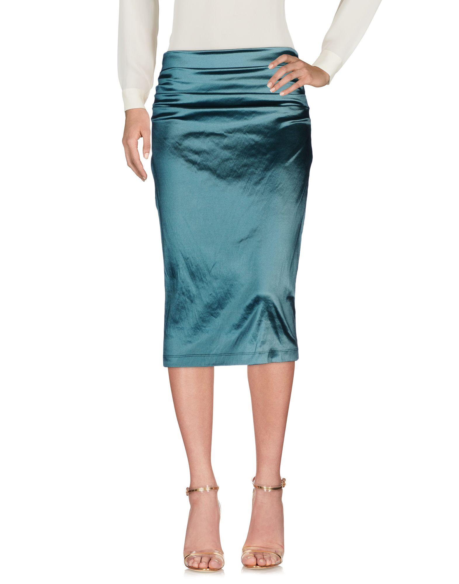 PLEIN SUD Юбка длиной 3/4 plein sud длинная юбка