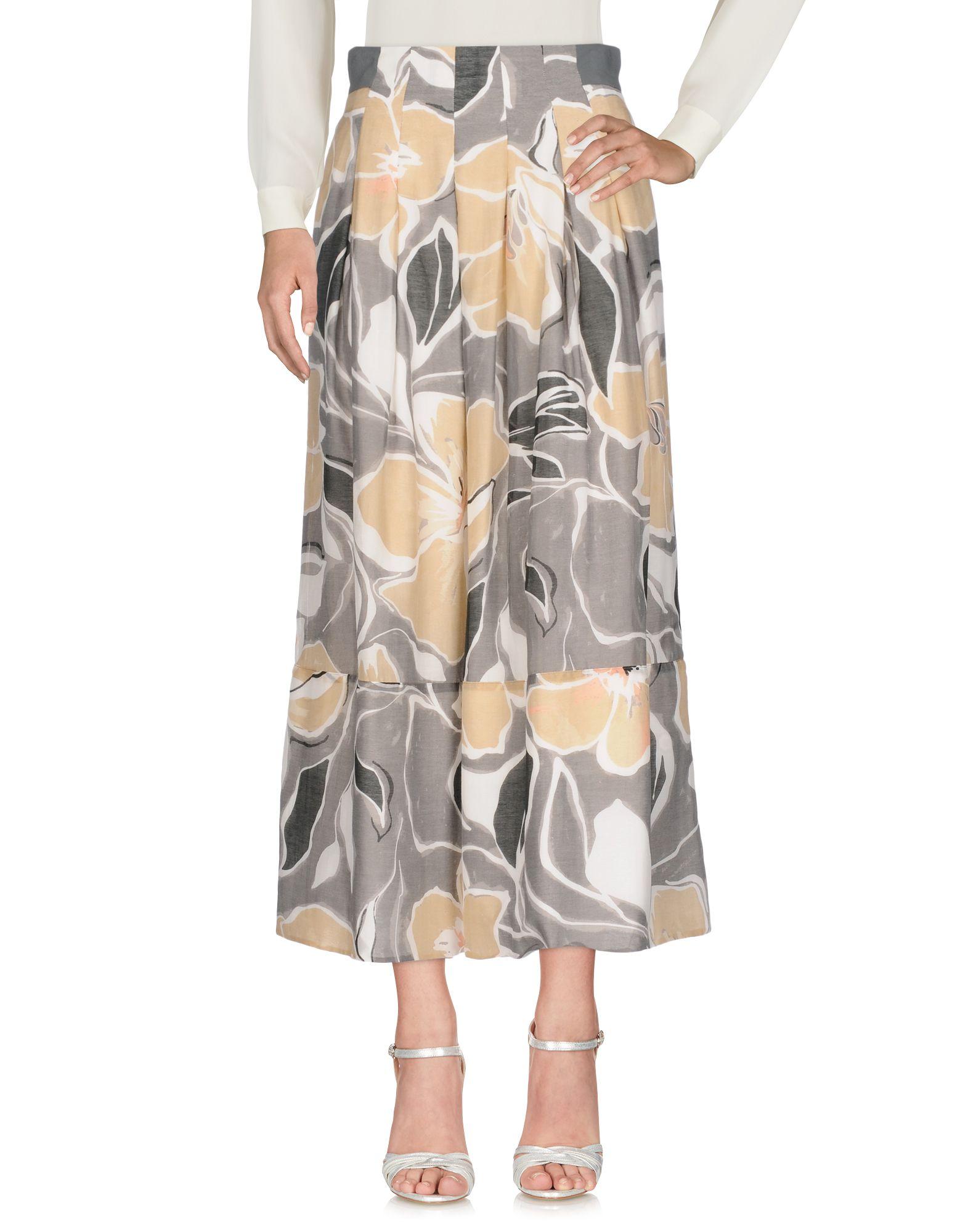 где купить MARELLA Длинная юбка по лучшей цене