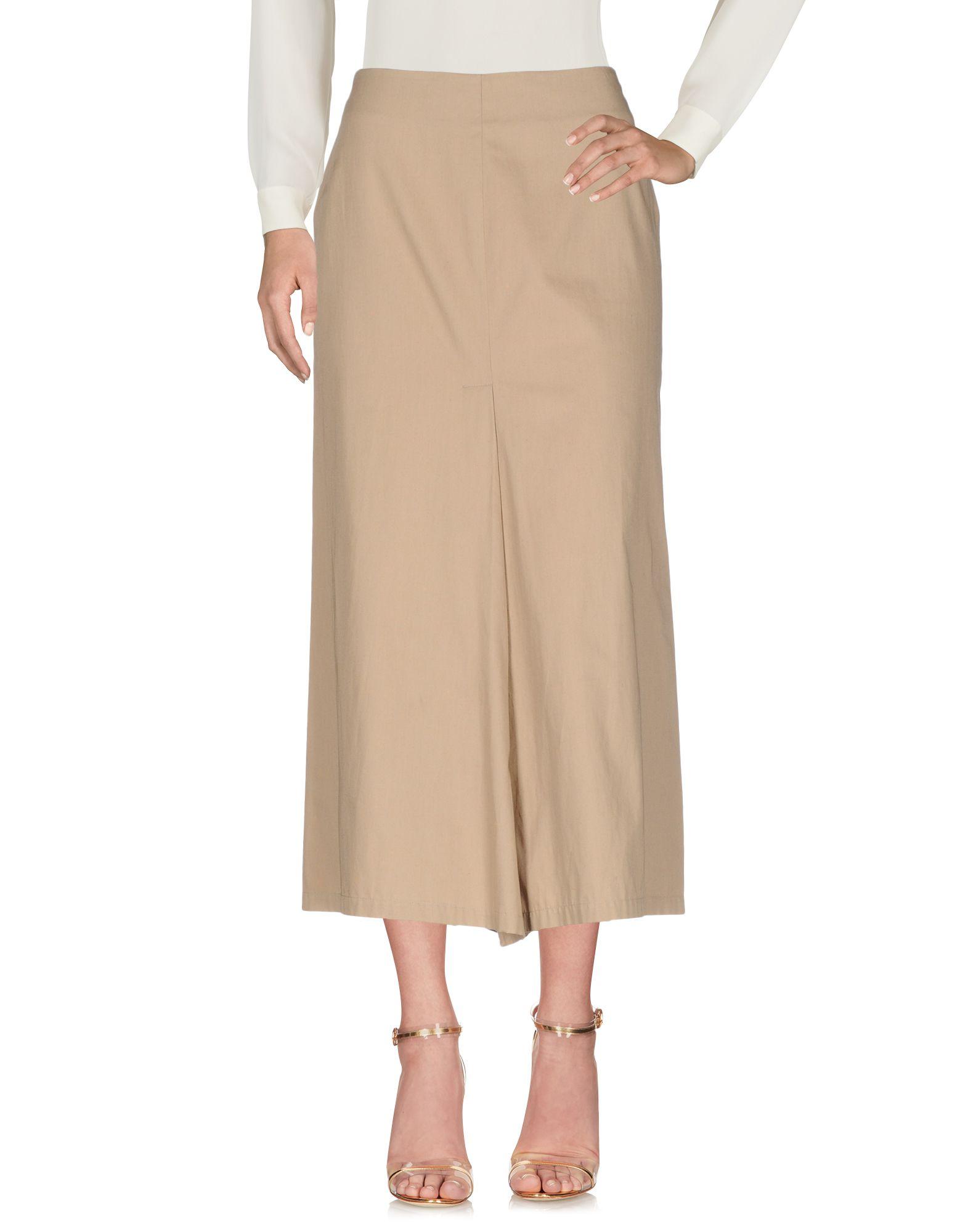 COSTUME NATIONAL Длинная юбка цена 2017
