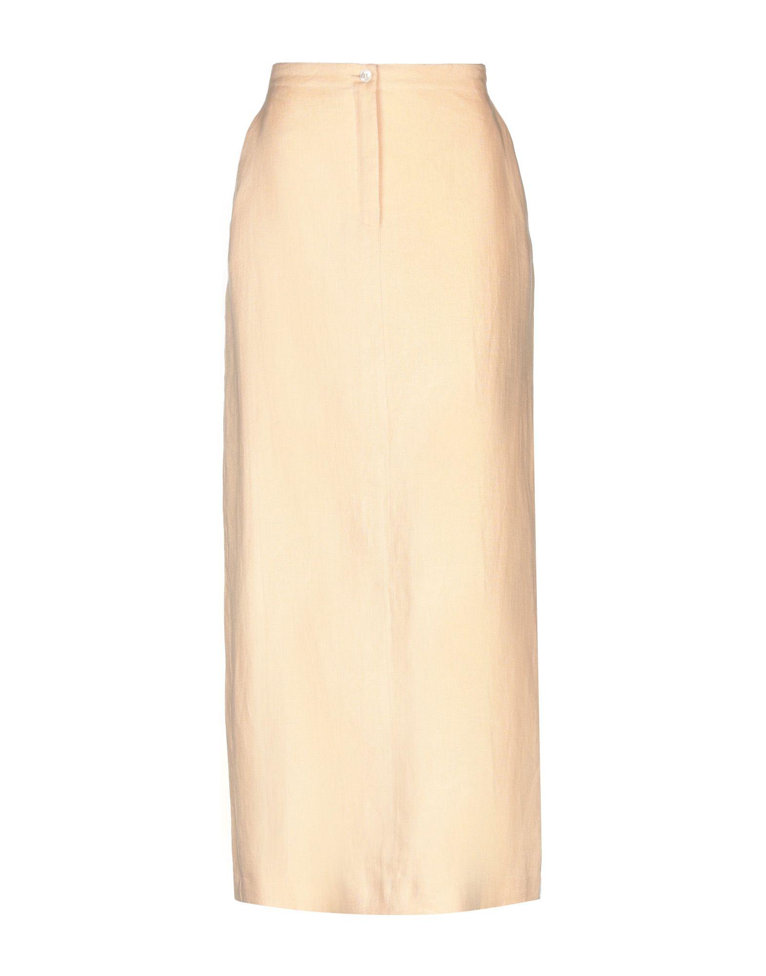 цены на PENNYBLACK Длинная юбка в интернет-магазинах