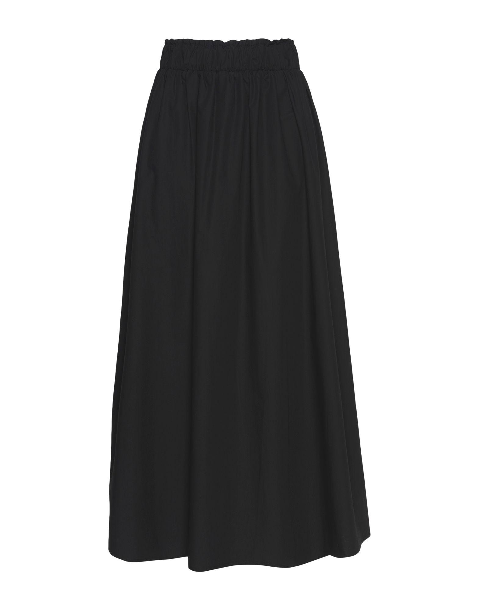 8 Длинная юбка
