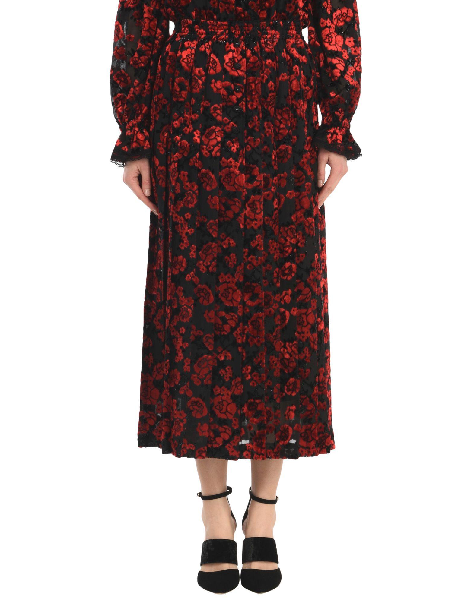 THE KOOPLES Длинная юбка