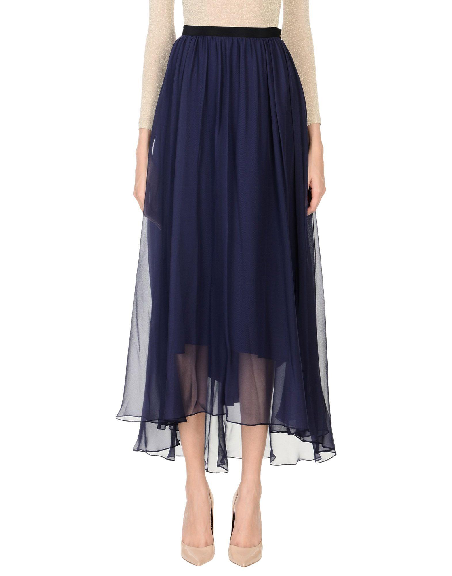 цена PRABAL GURUNG Длинная юбка онлайн в 2017 году
