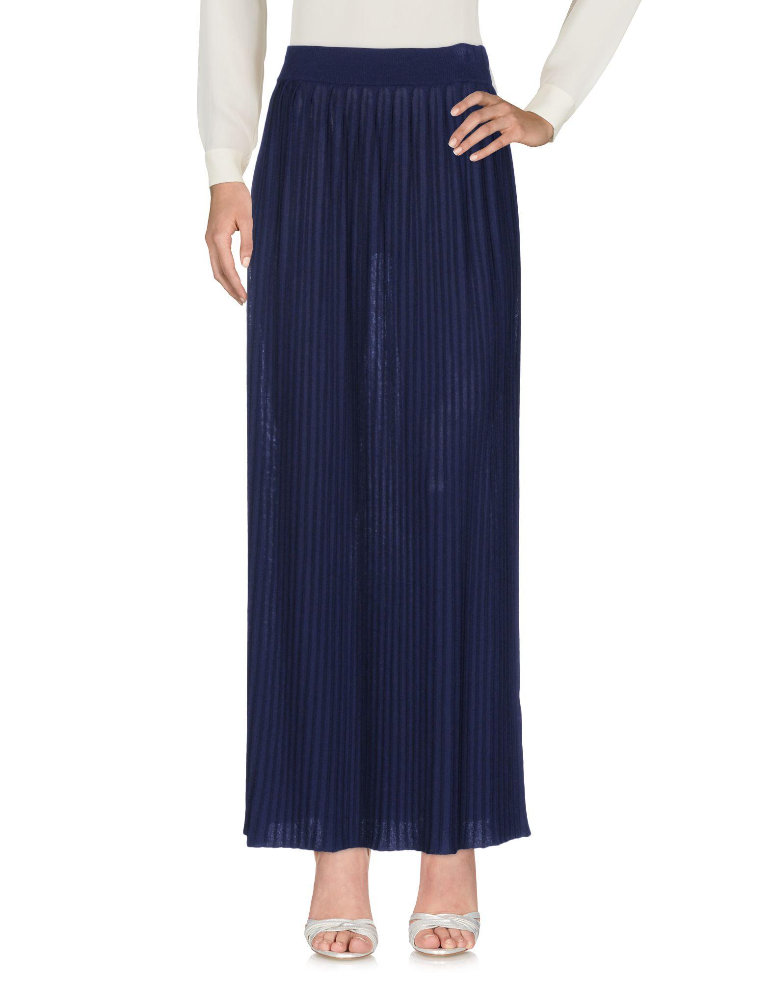 купить GIGUE Длинная юбка по цене 3950 рублей