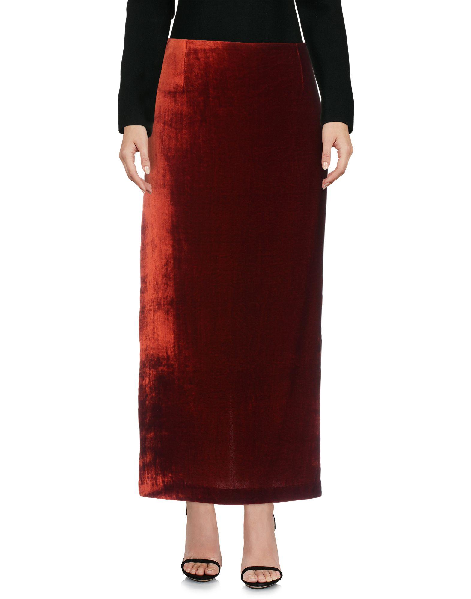 MAISON LAVINIATURRA Длинная юбка scaglione city длинная юбка