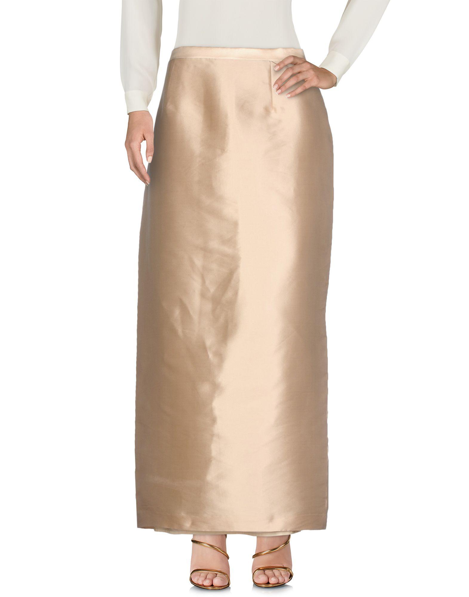 MARIA COCA Длинная юбка