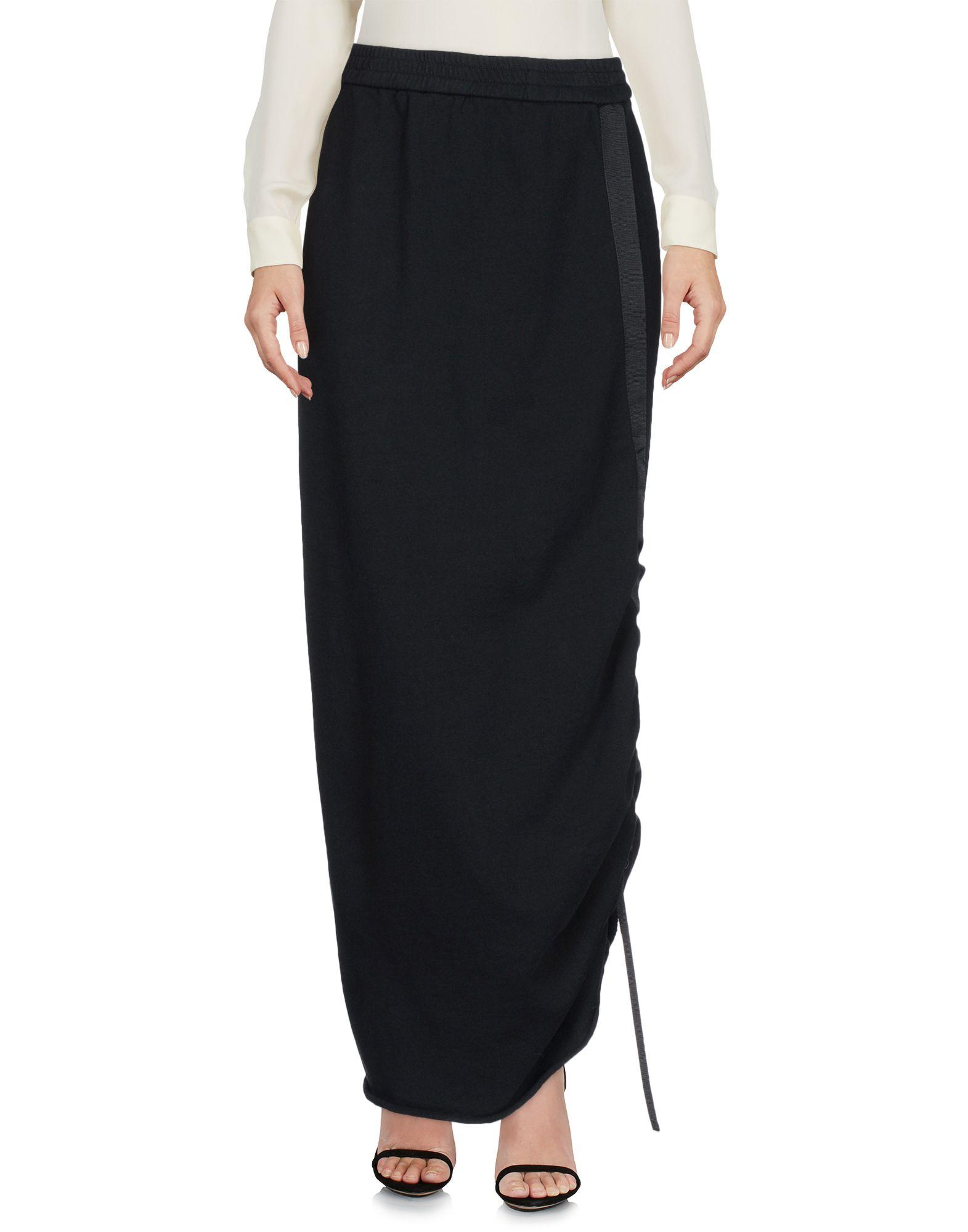 8PM Длинная юбка scaglione city длинная юбка
