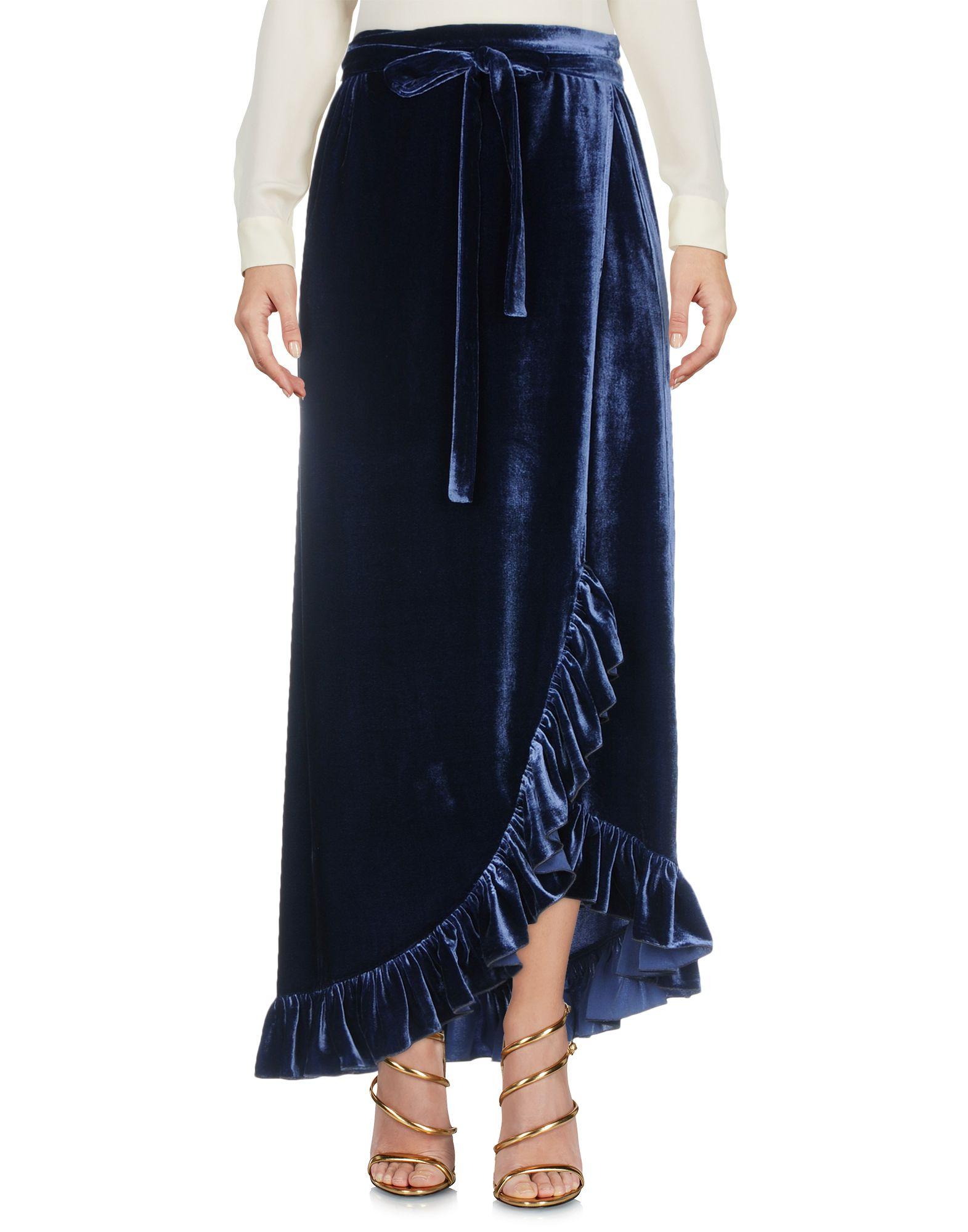 RAQUEL DINIZ Длинная юбка цена