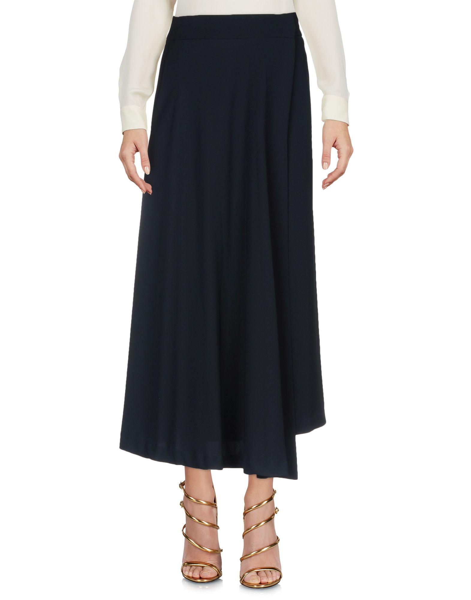 OTTOD'AME Длинная юбка цена