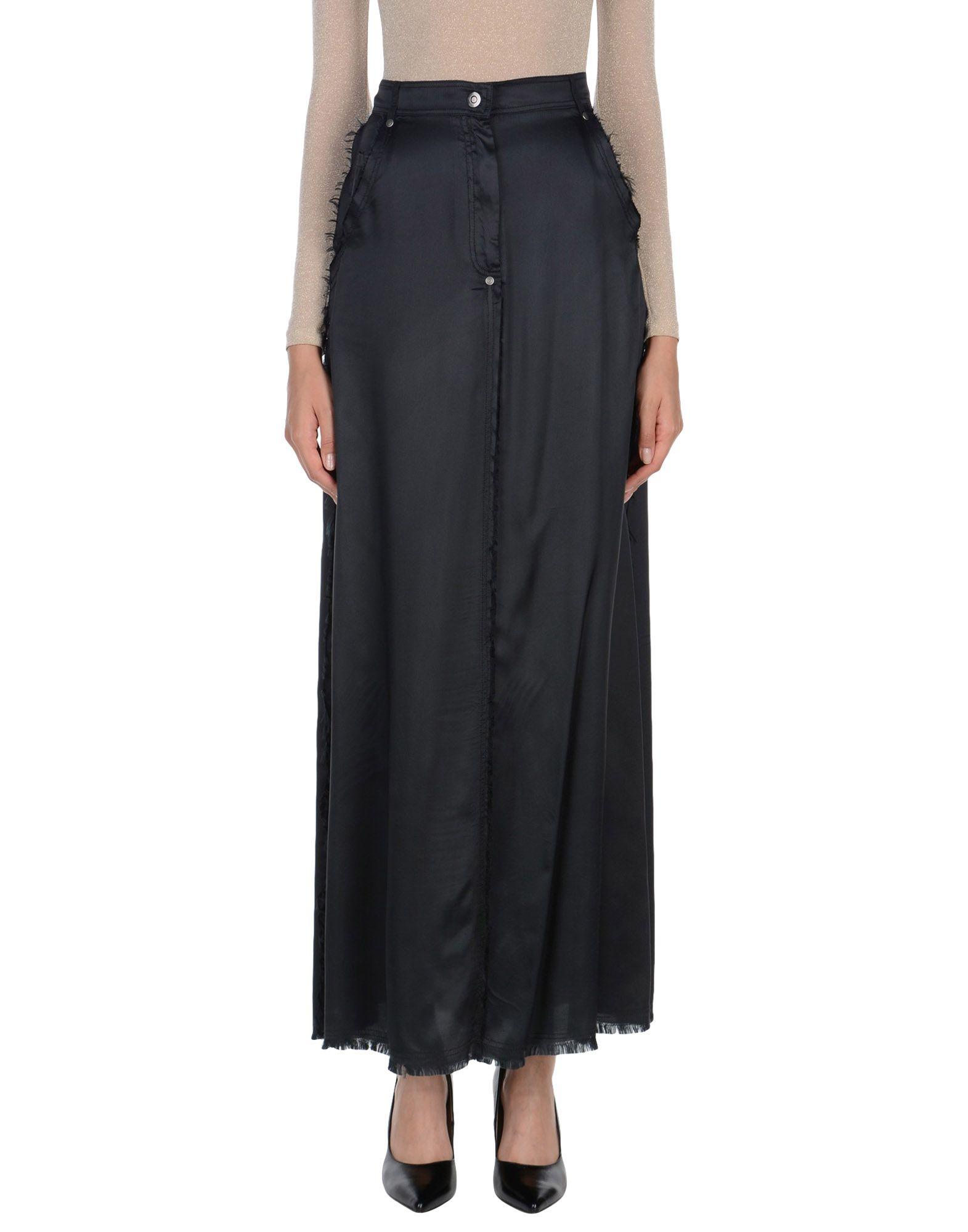 NUDE Длинная юбка юбка nude разноцветный