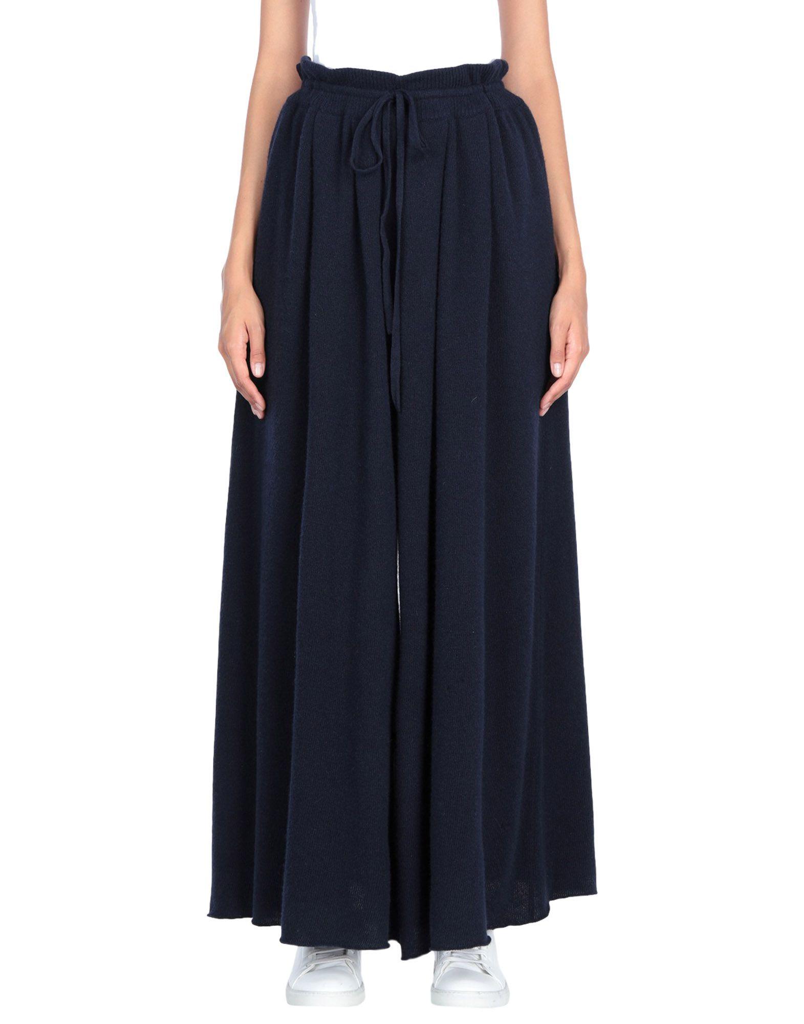 MAISON FLÂNEUR Длинная юбка maison olga длинная юбка