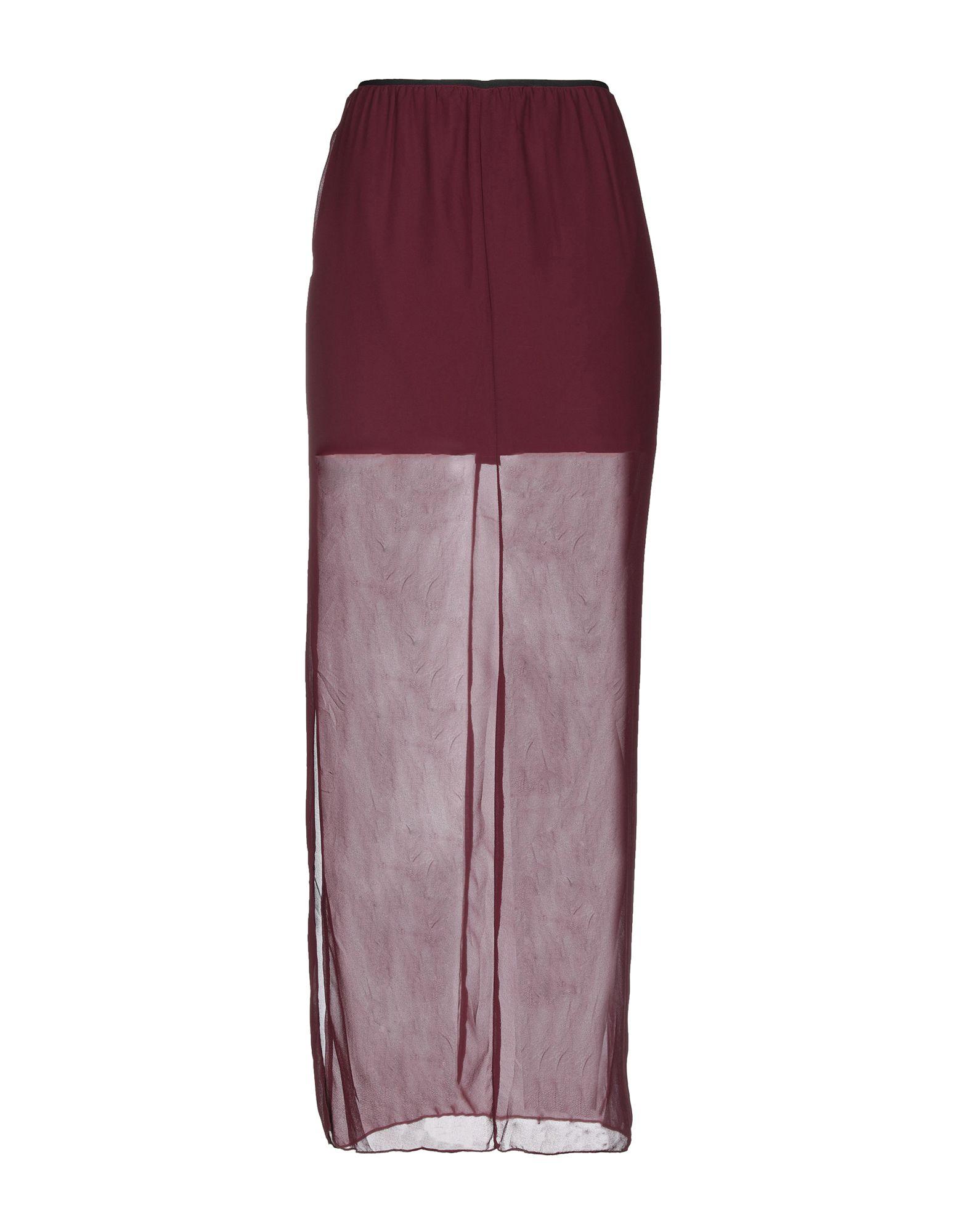 цены на SILVIAN HEACH Длинная юбка в интернет-магазинах