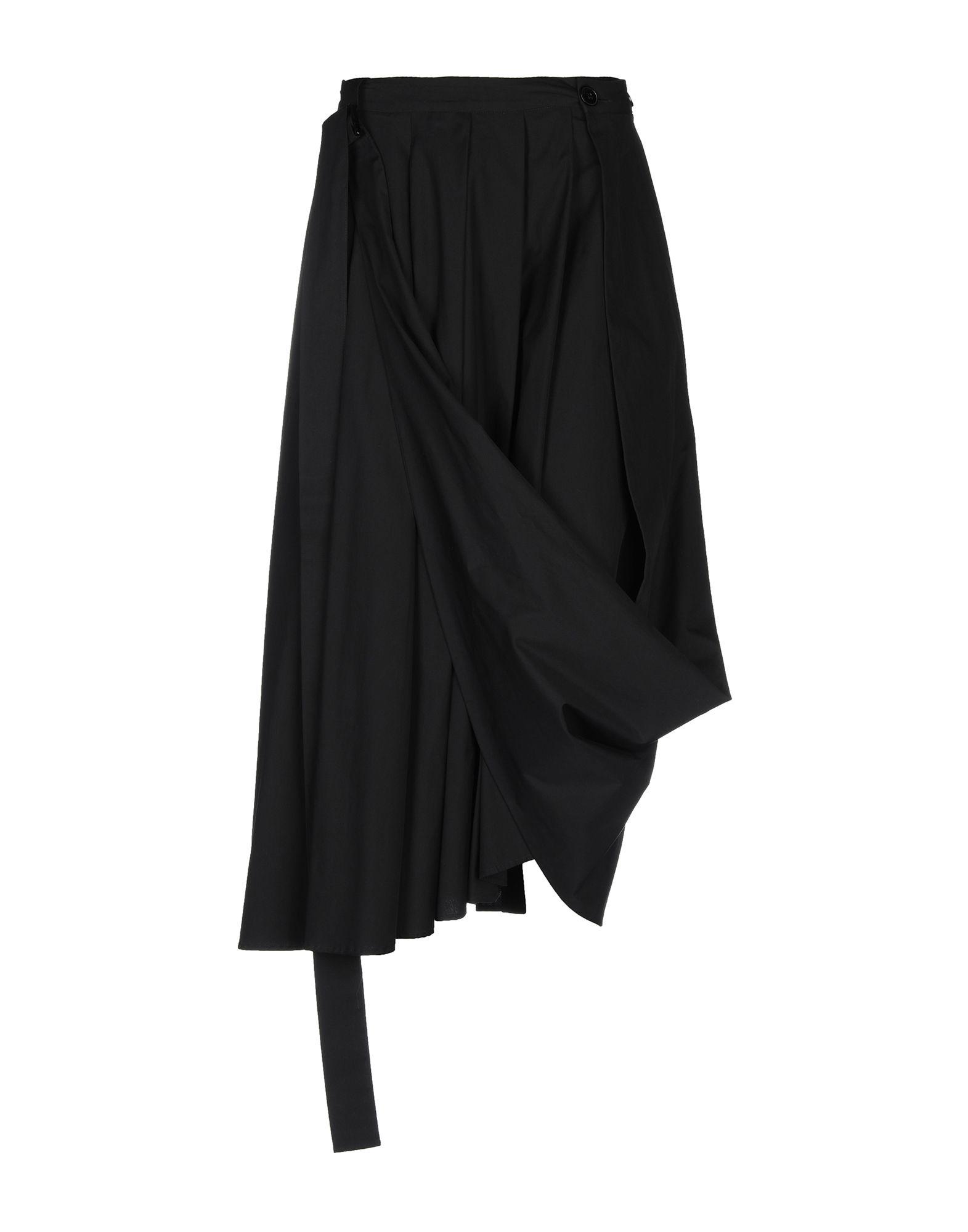 BALOSSA Длинная юбка цена