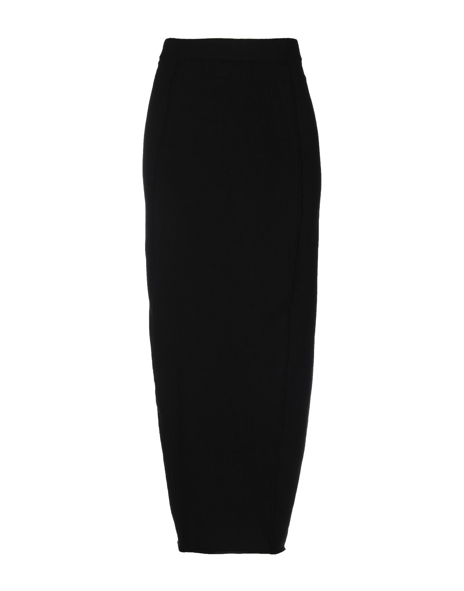 цены ISABEL BENENATO Длинная юбка