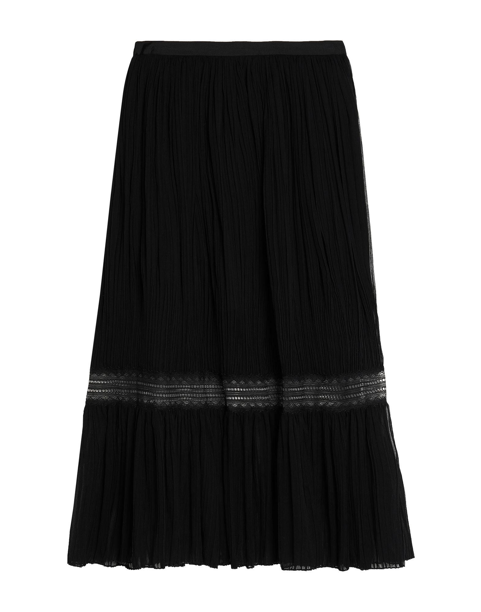 цены на VIONNET Длинная юбка  в интернет-магазинах
