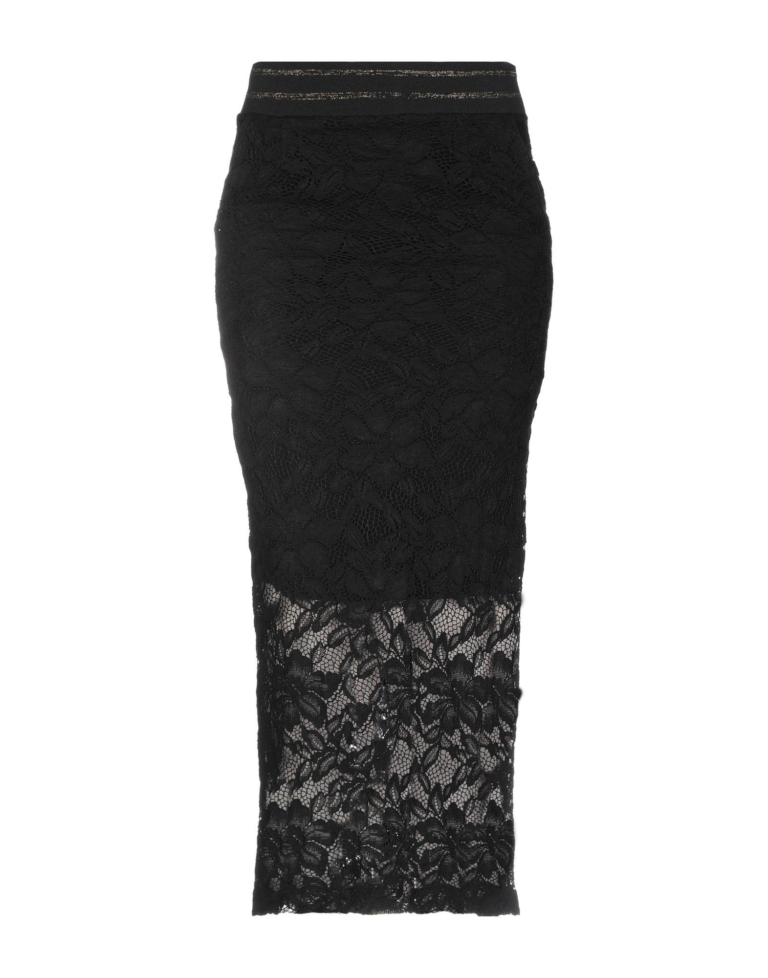 KIMIKA Длинная юбка коляска модульная vikalex ferrone 2 в 1 leather white vi72301