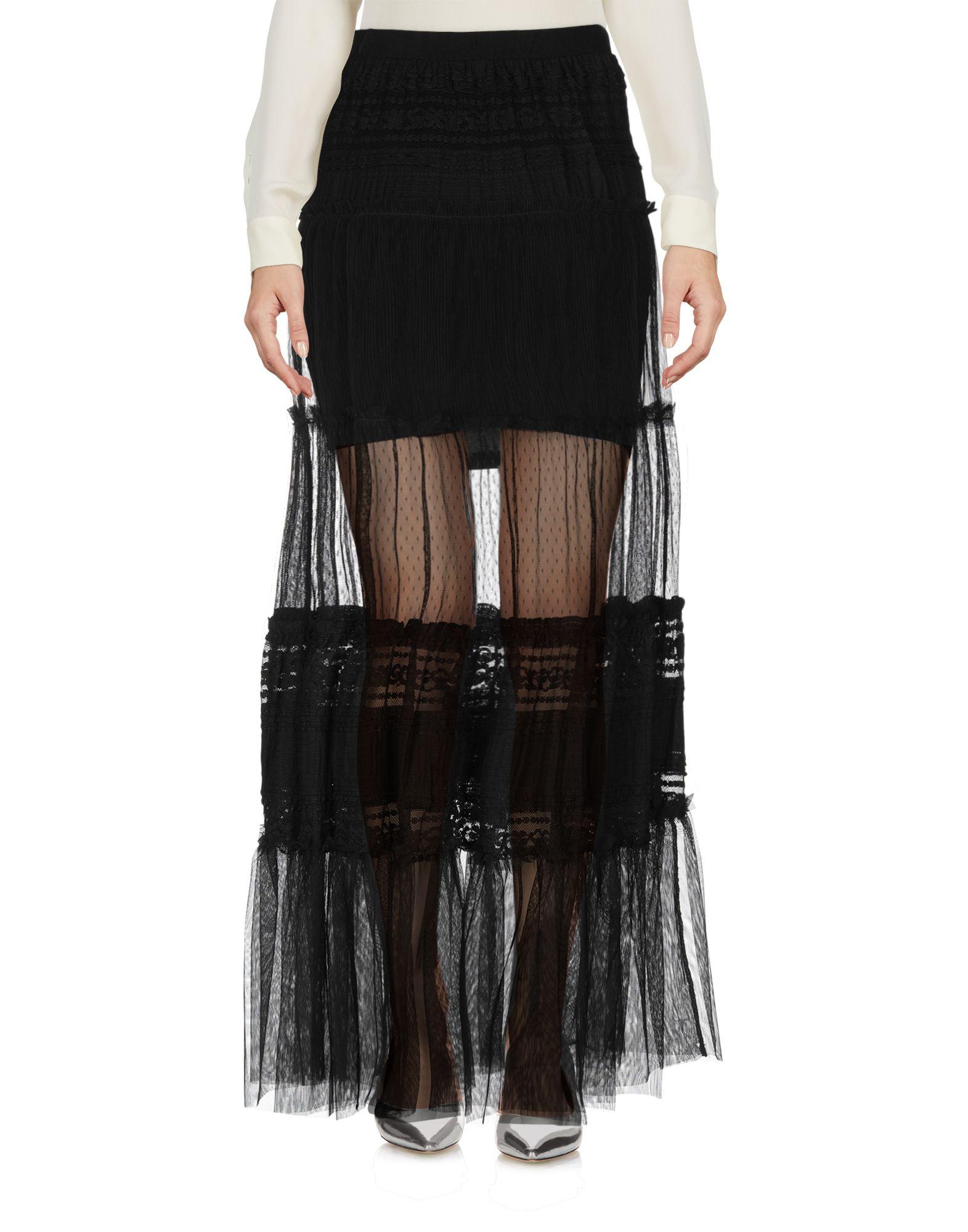 MET Длинная юбка met длинная юбка